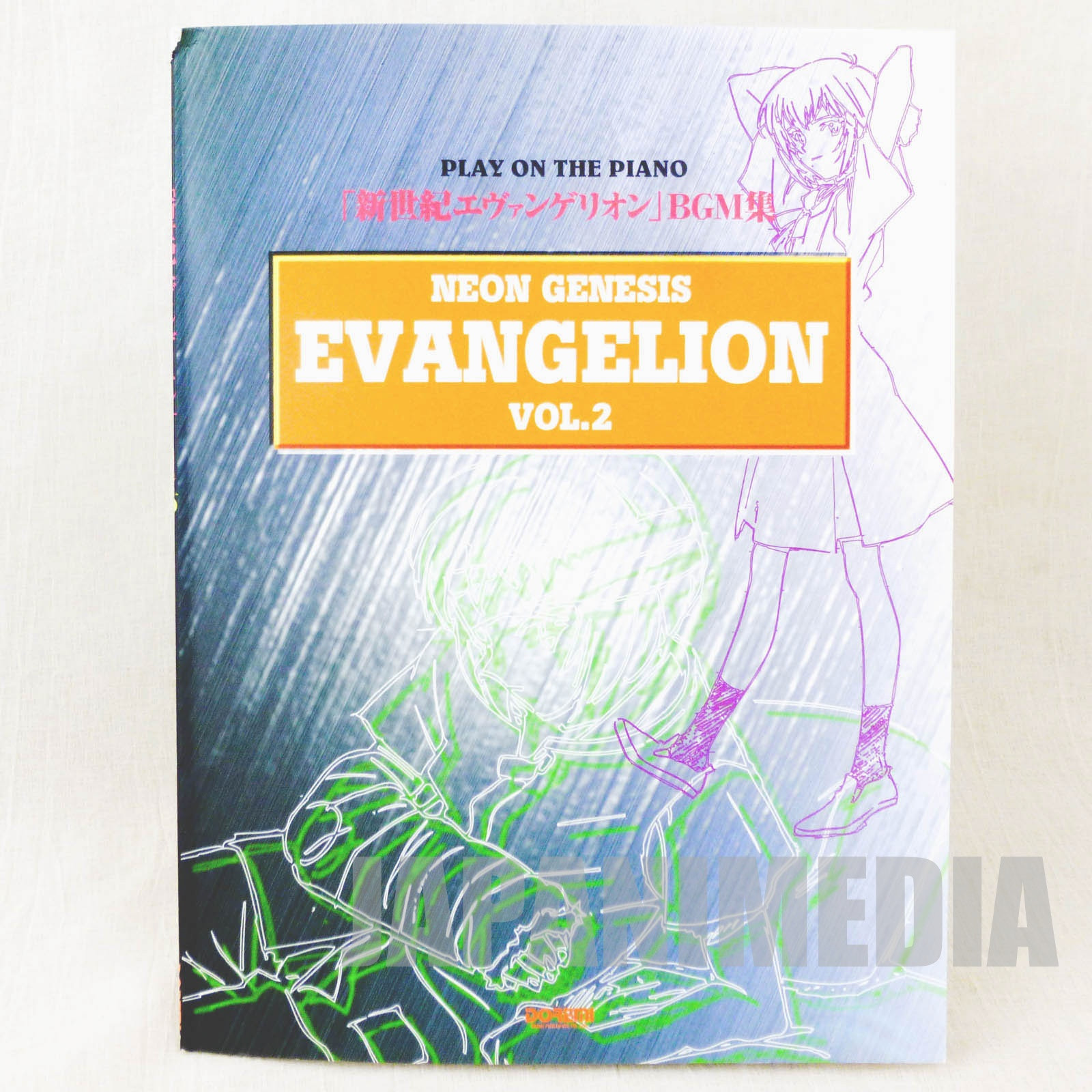 Evangelion Play on the Piano Evangelion BGM vol.2 Piano Solo Score JAPAN ANIME