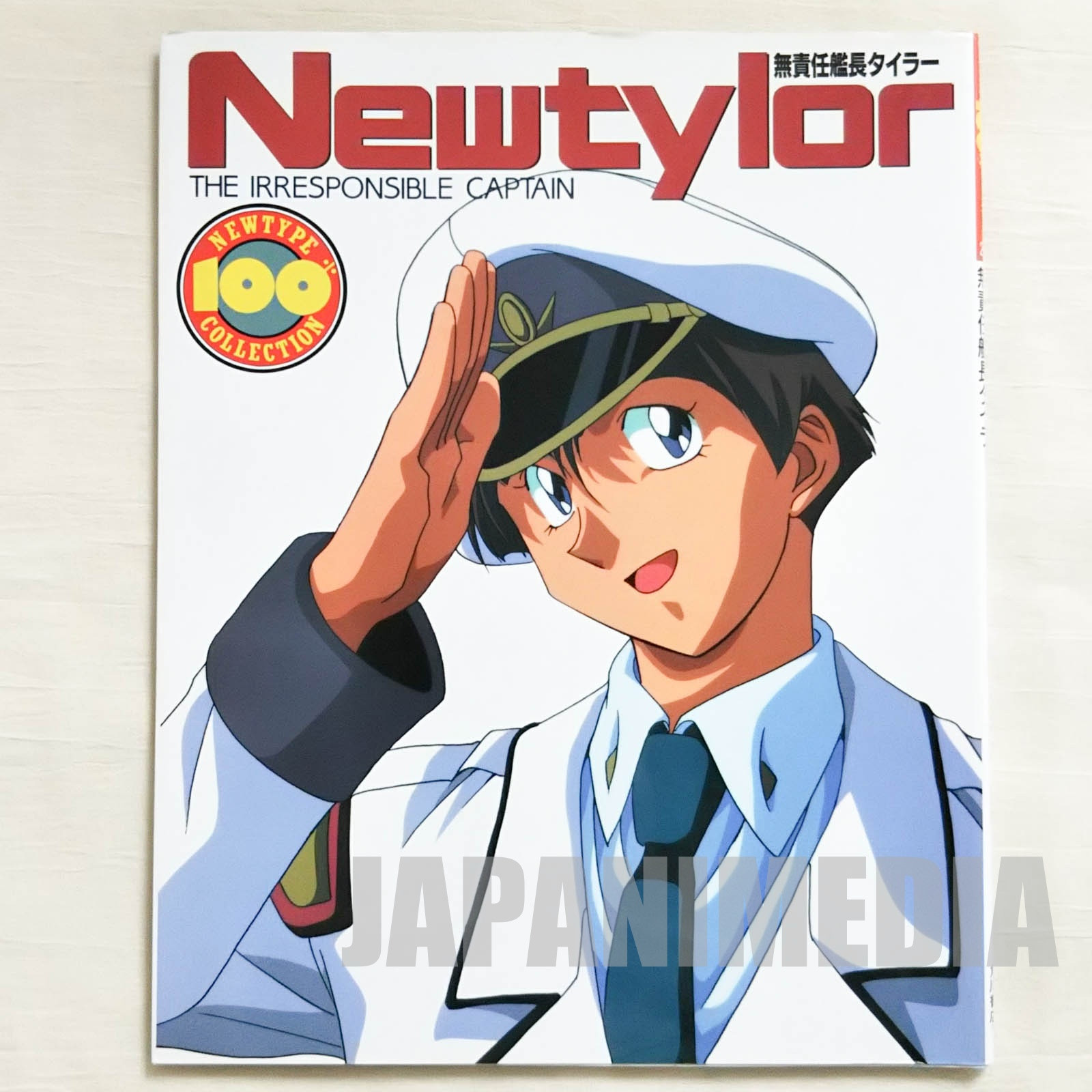 The Irresponsible Captain Tylor Newtylor Newtype 100% collection Illustratin Art Book JAPAN ANIME