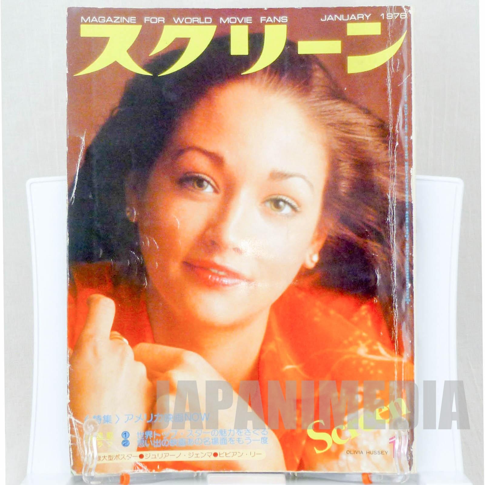 [JUNK!!] SCREEN January 1976 Olivia Hussey Japanese Magazine MOVIE
