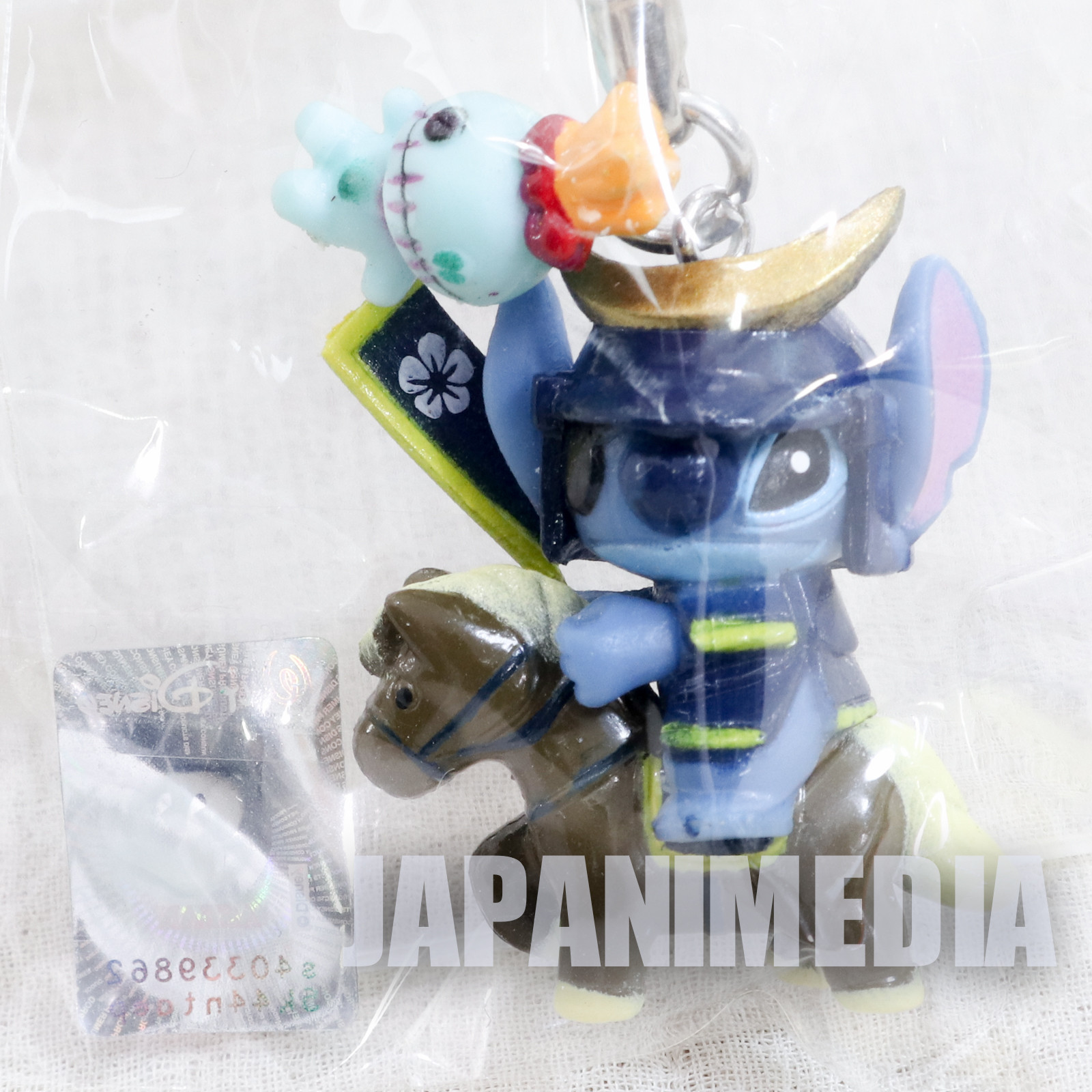 Disney Stitch Mascot Figure Strap Masamune Date ver. JAPAN ANIME