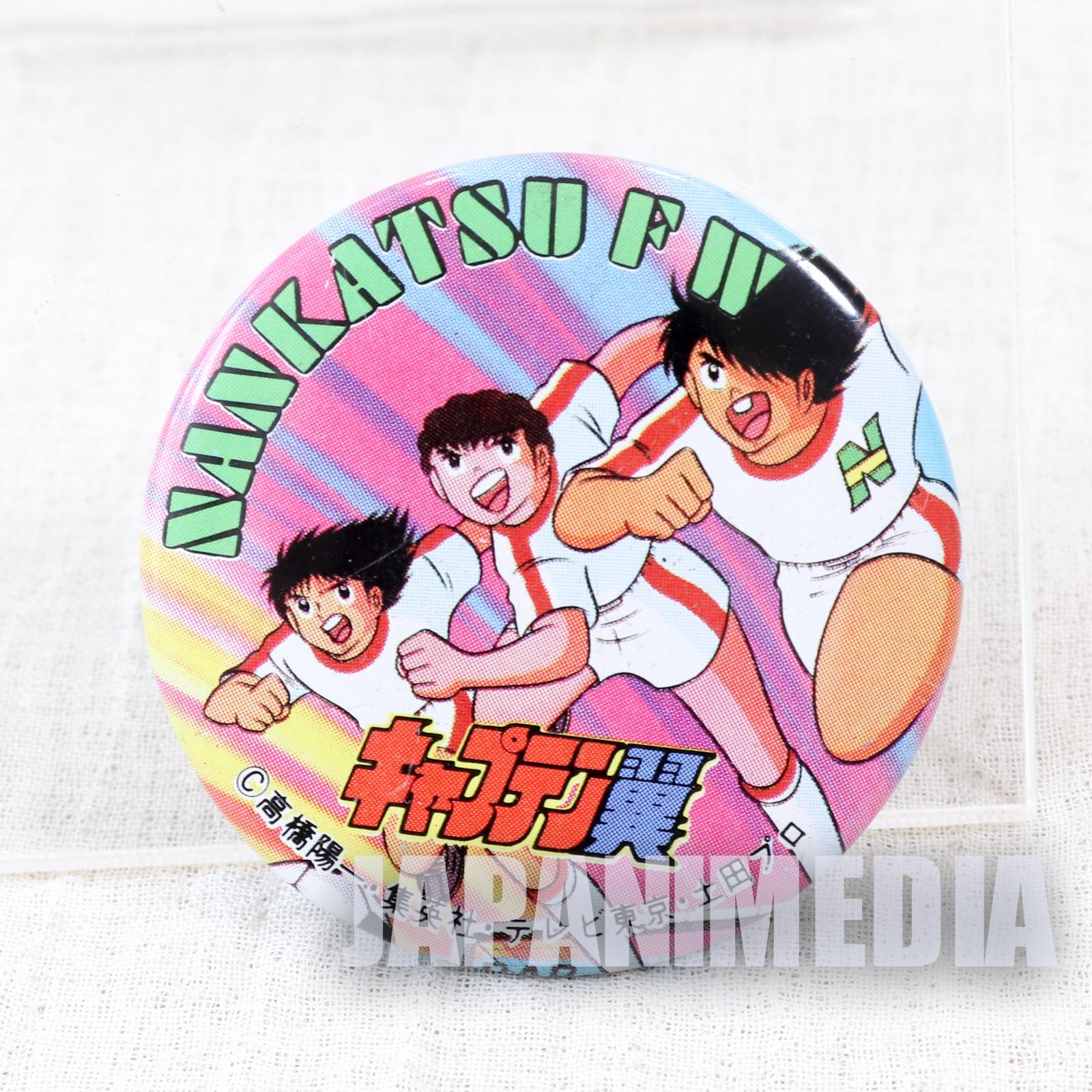 Retro Captain Tsubasa Nankatsu FW Button badge JAPAN ANIME MANGA