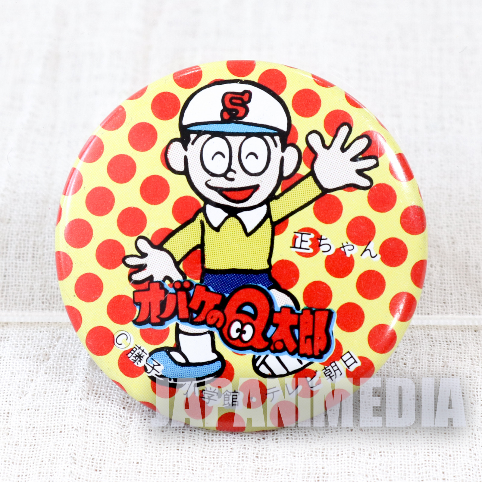 Little Ghost Obake no Q-taro Sho-chan Shotaro Button badge JAPAN ANIME