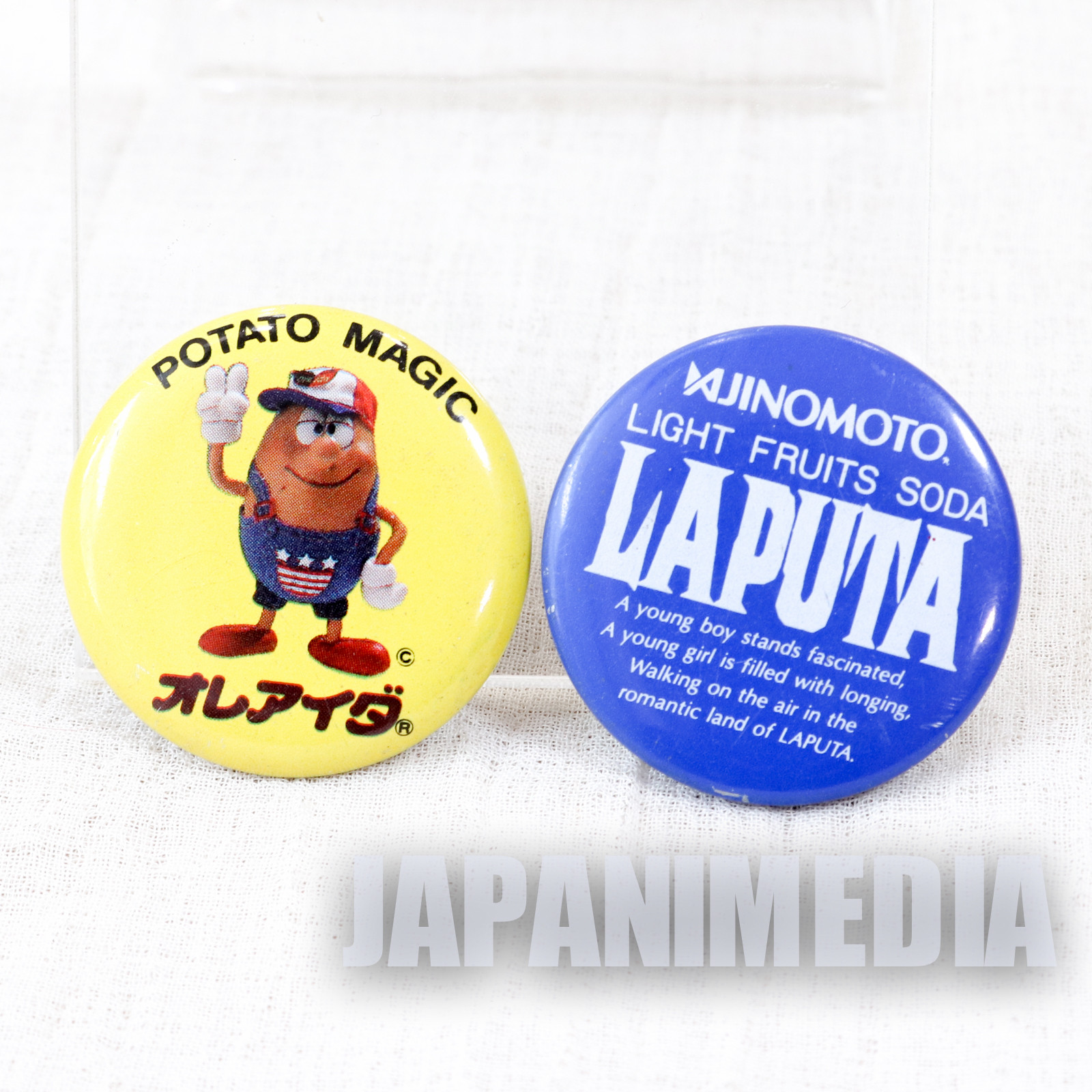 Retro Japanese Button Can Badge Pins (Laputa + Potato Magic) JAPAN ANIME