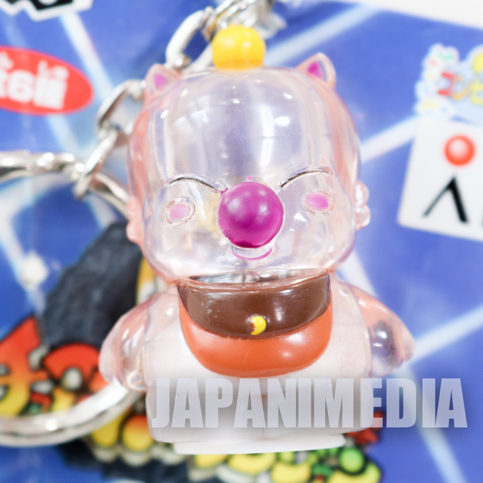 Final Fantasy Chocobo's Dungeon Figure Key Chain Banpresto JAPAN
