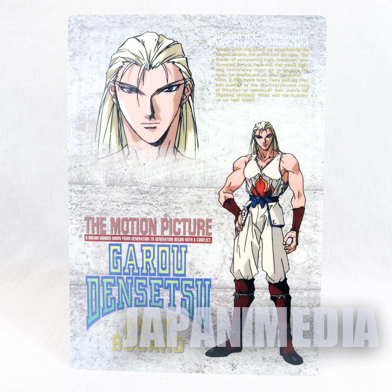 Fatal Fury / King of Fighters Andy Bogard Plastic Pencil Board Pad Shitajiki SNK