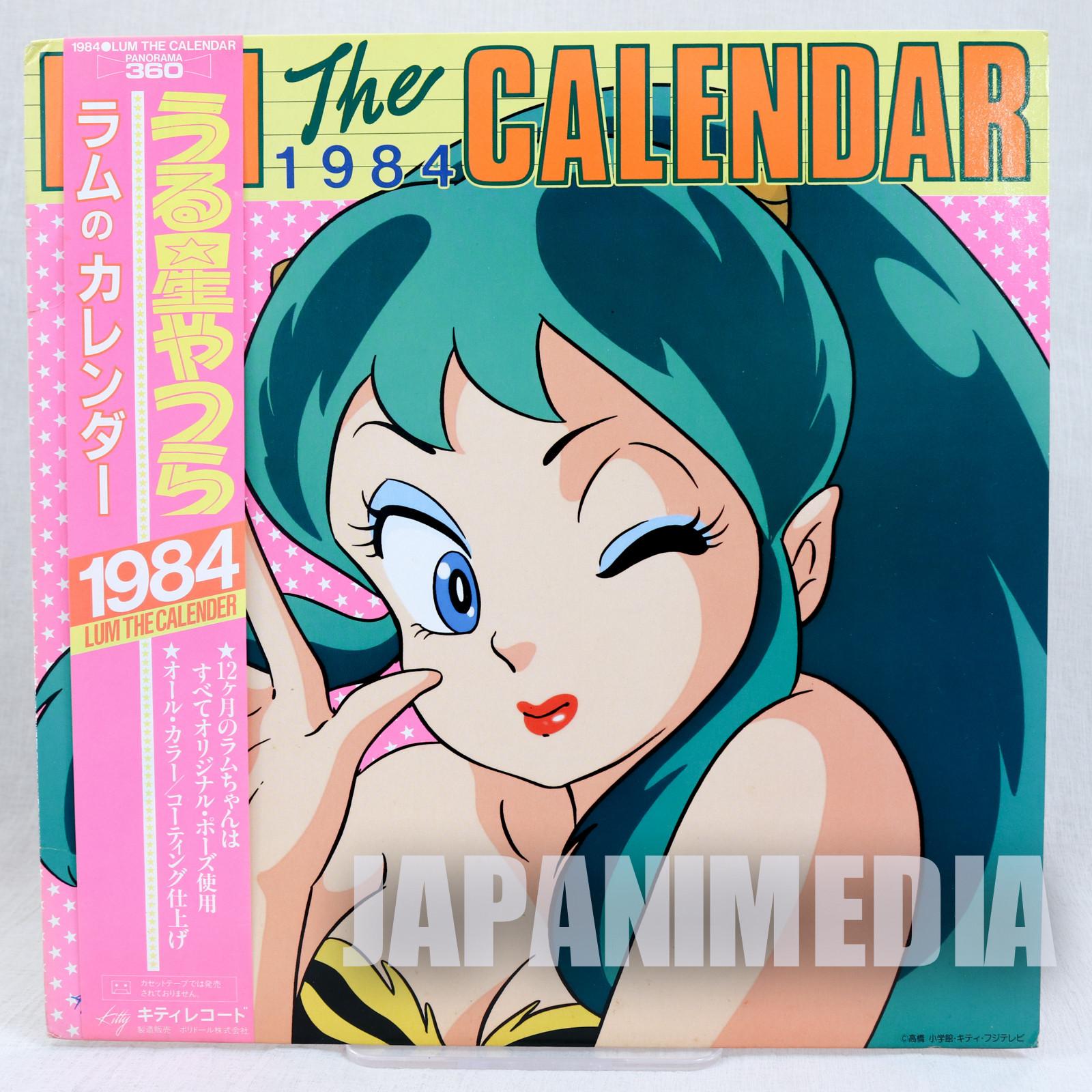 Retro RARE Urusei Yatsura LUM Record Jacket type Calendar 1984 JAPAN ANIME