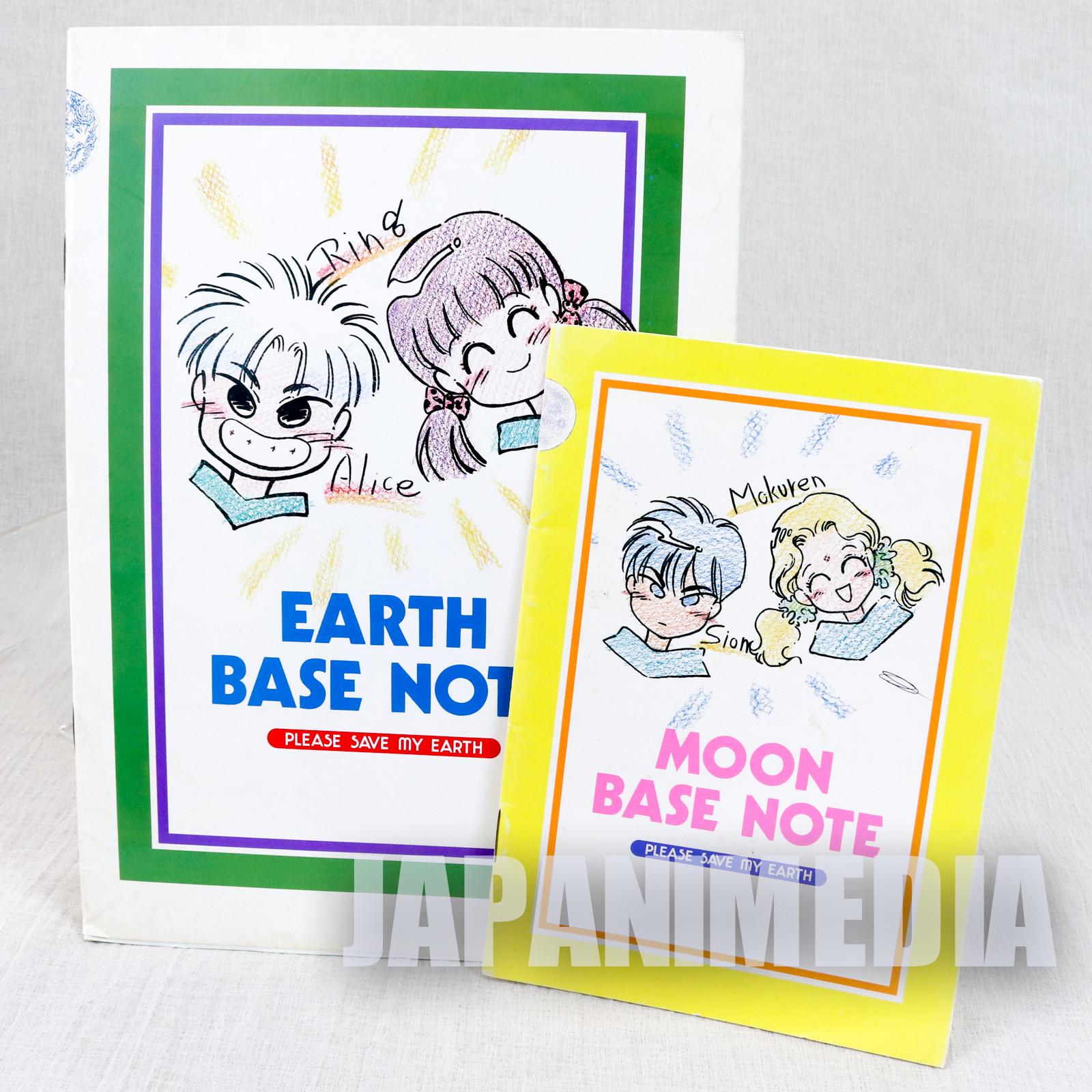 Please Save My Earth Notebook 2pc Set Hana to Yume 1991 JAPAN MANGA