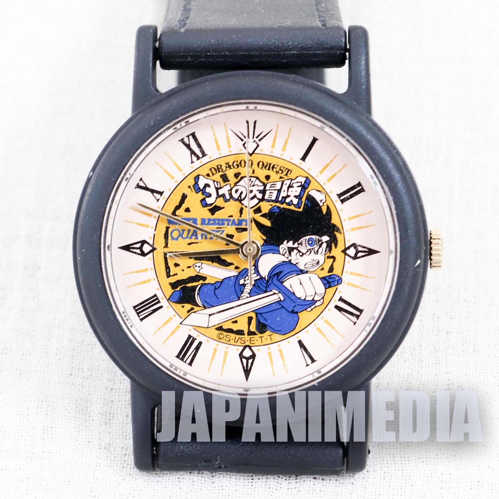 Retro RARE Dragon Quest: The Adventure of Dai Wrist Watch TAKARA JAPAN ANIME