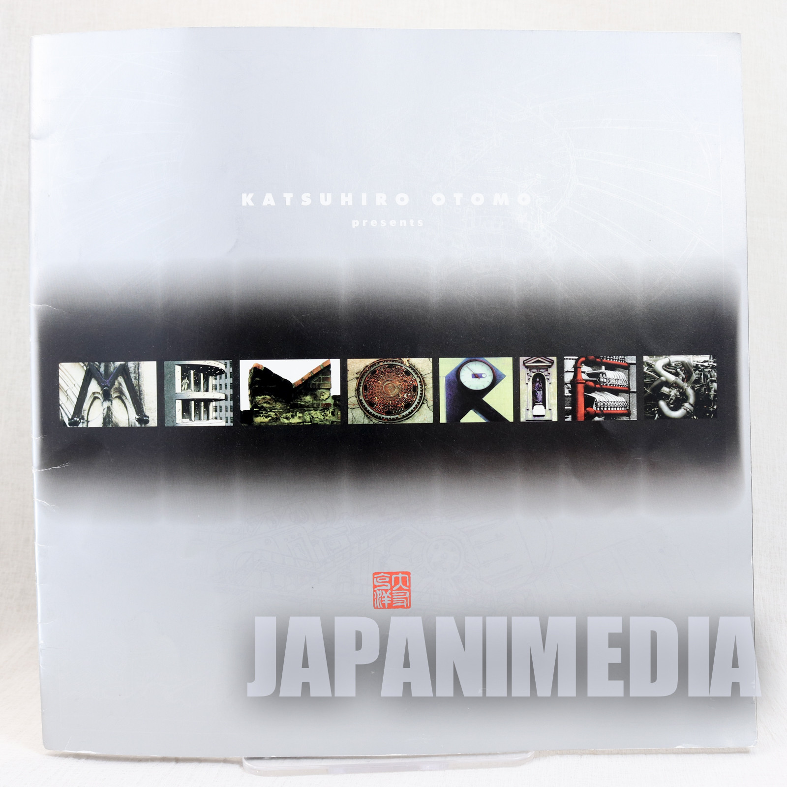 Memories Movie Program Art Book Katsuhiro Otomo JAPAN ANIME