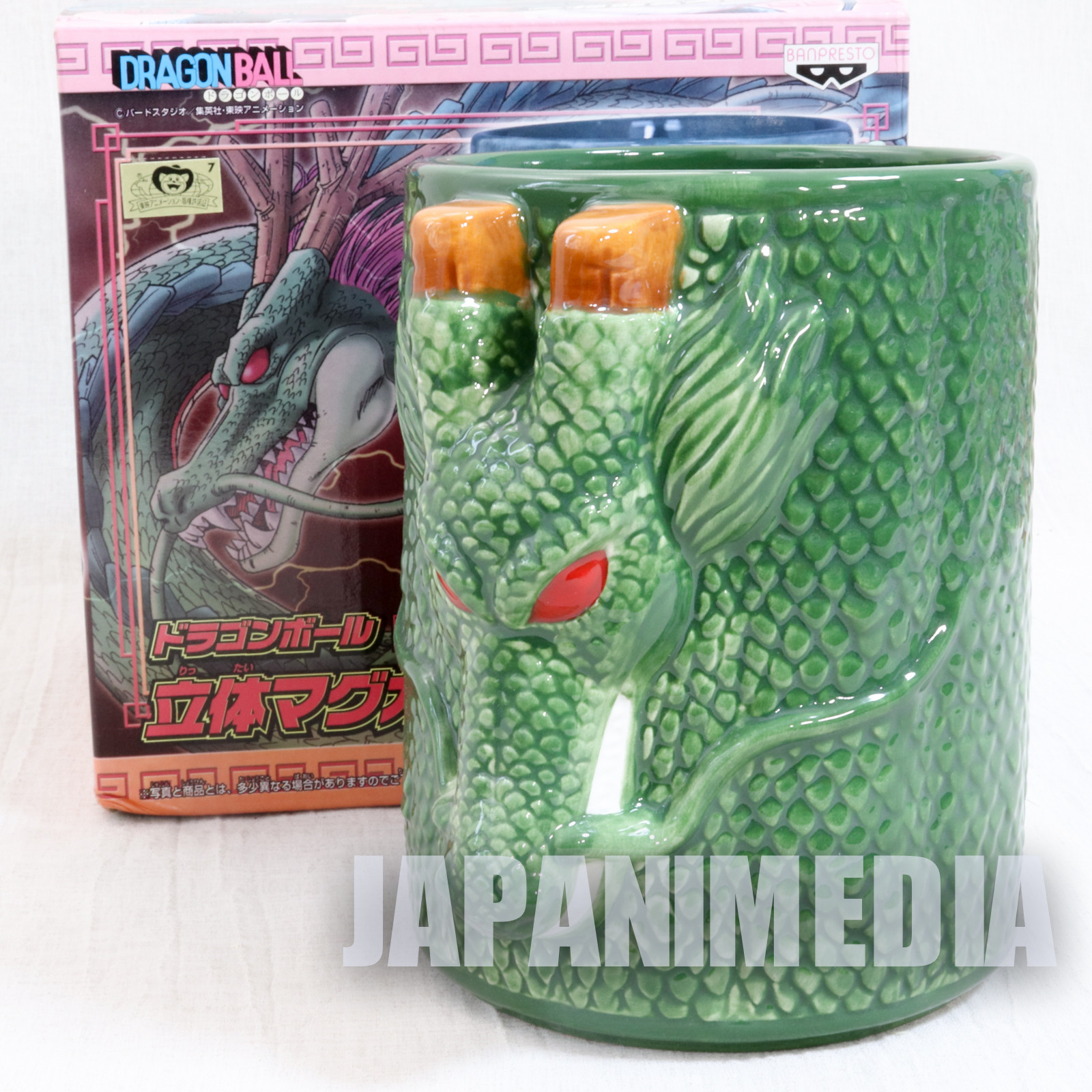Dragon Ball Mug Shenron Banpresto JAPAN ANIME MANGA 2
