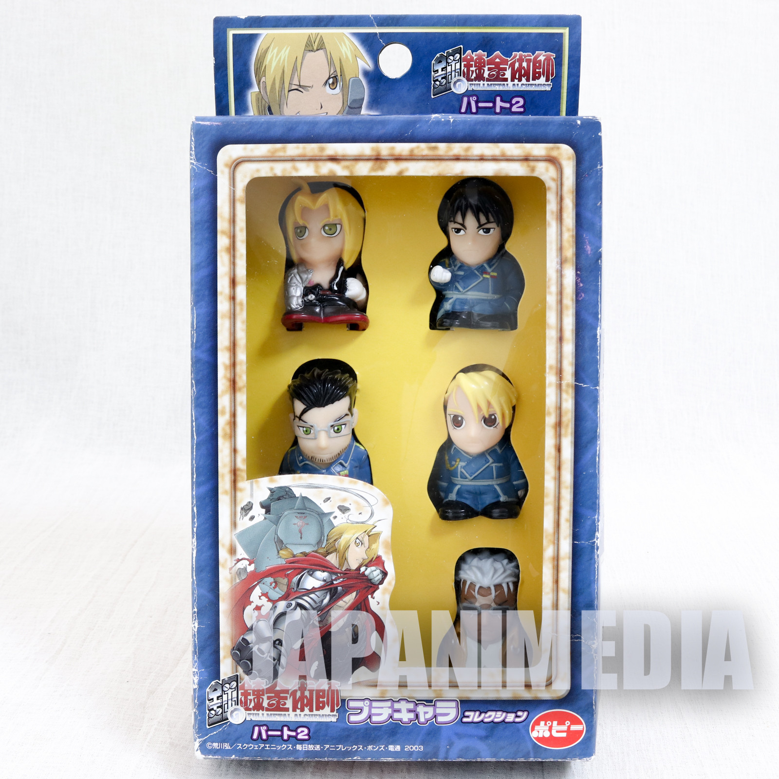 FullMetal Alchemist Character Petit Figure Collection 2 JAPAN ANIME MANGA