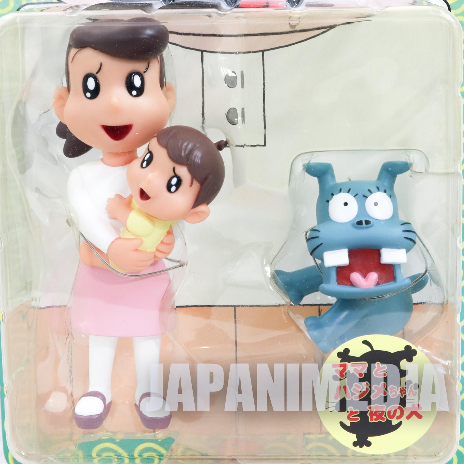 Genius Tensai Bakabon Mama & Hajime & Dog at Night Set Figure Fujio Akatsuka JAPAN