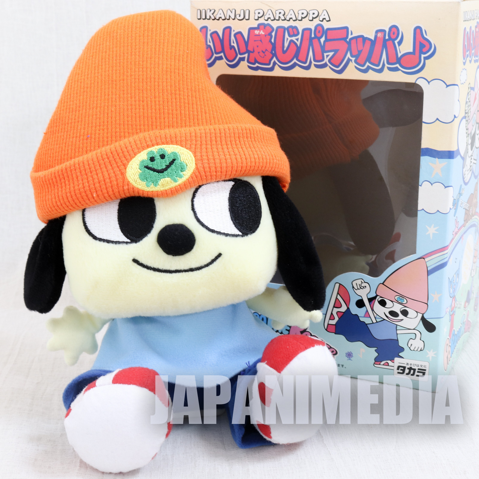 RARE! Parappa The Rapper Iikanji PARAPPA Sound Action Plush Doll TAKARA JAPAN
