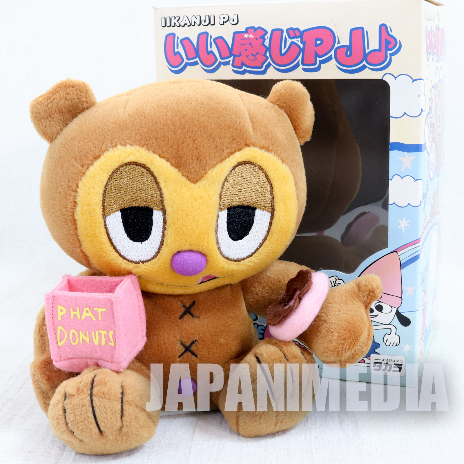 RARE! Parappa The Rapper Iikanji PJ BERRY Sound Action Plush Doll TAKARA JAPAN