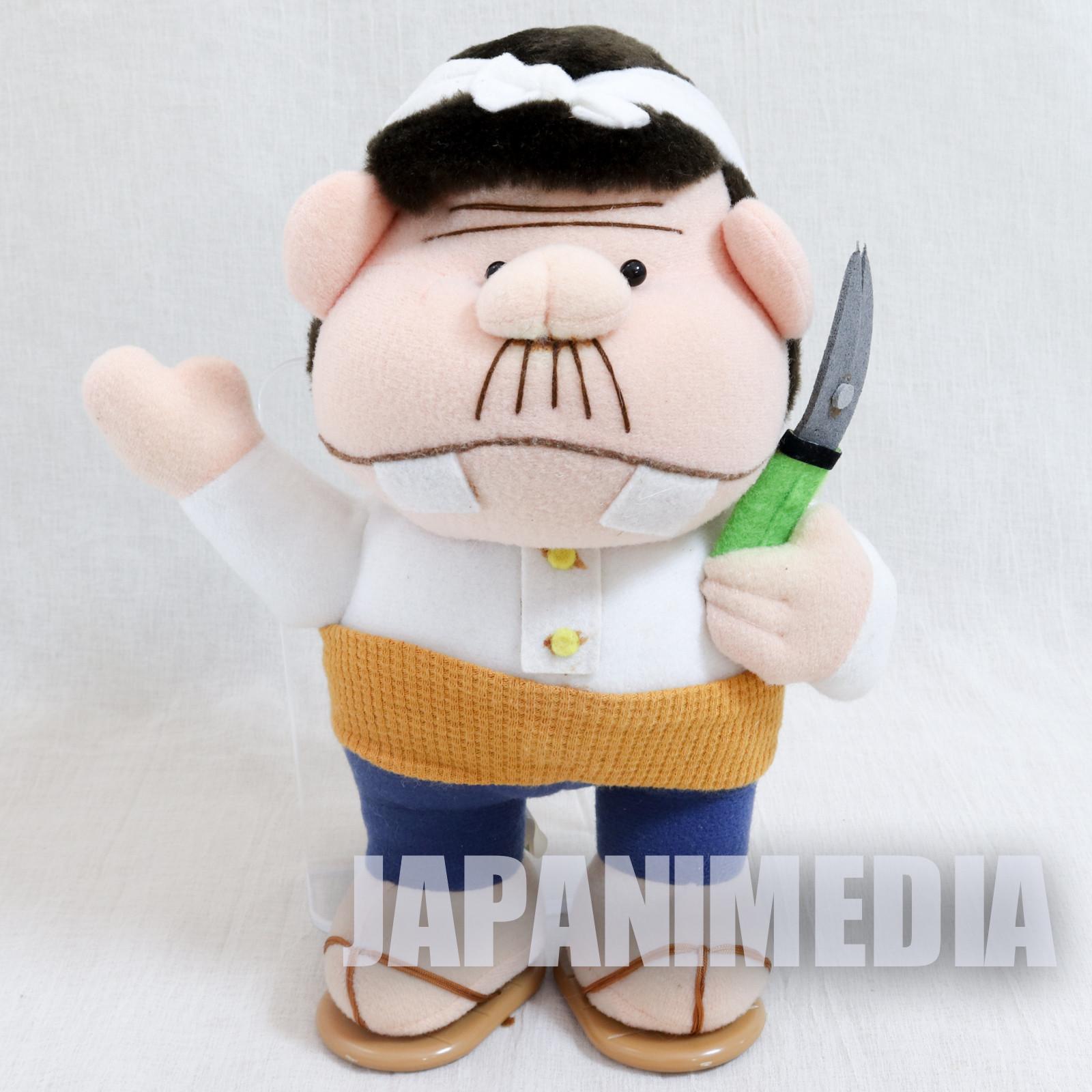 Genius Tensai Bakabon Papa Plush Doll Fujio Akatsuka JAPAN