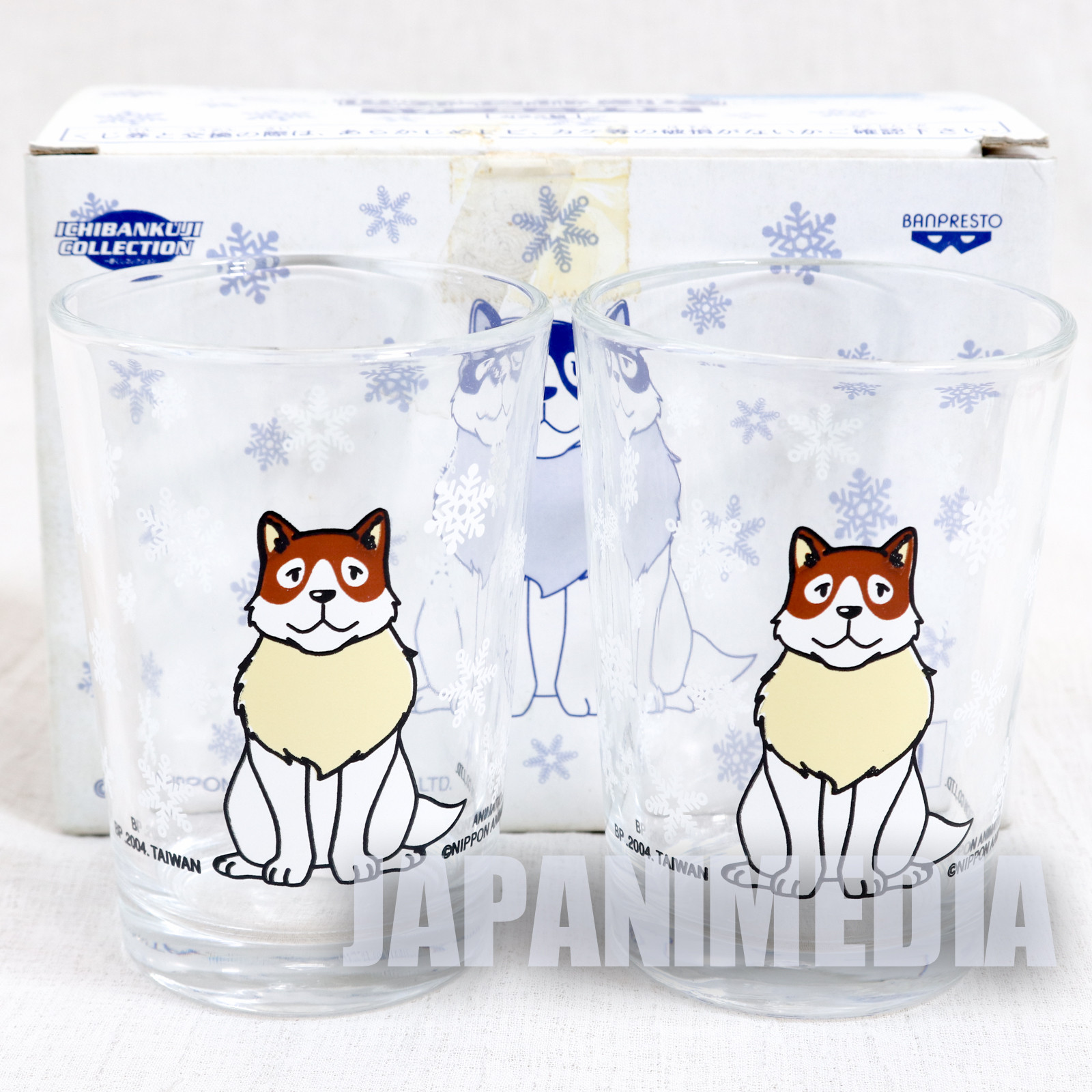 RARE! A Dog of Flanders Patrash World Masterpiece Theater Glass 2pc Set