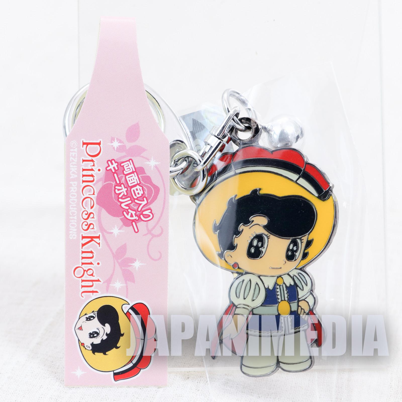 Princess Knight Sapphire Metal Mascot Keychain Osamu Tezuka JAPAN ANIME
