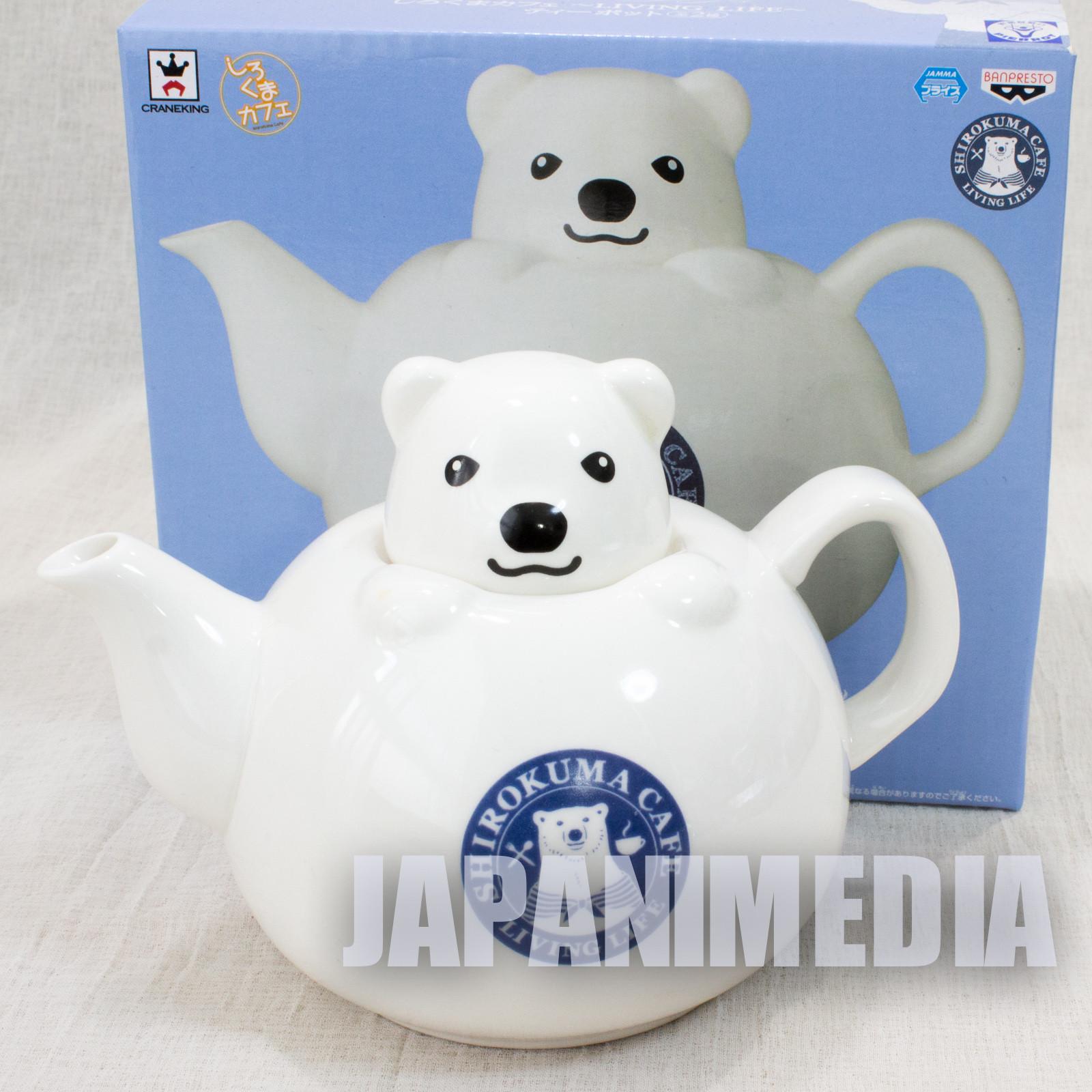 Shirokuma Cafe Polar Bear Tea Pot Banpresto JAPAN ANIME MANGA