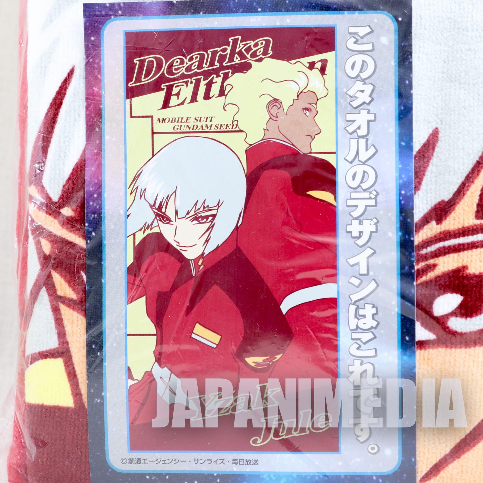 Gundam Seed Bath Towel Yzak Jule & Dearka Elsman JAPAN ANIME