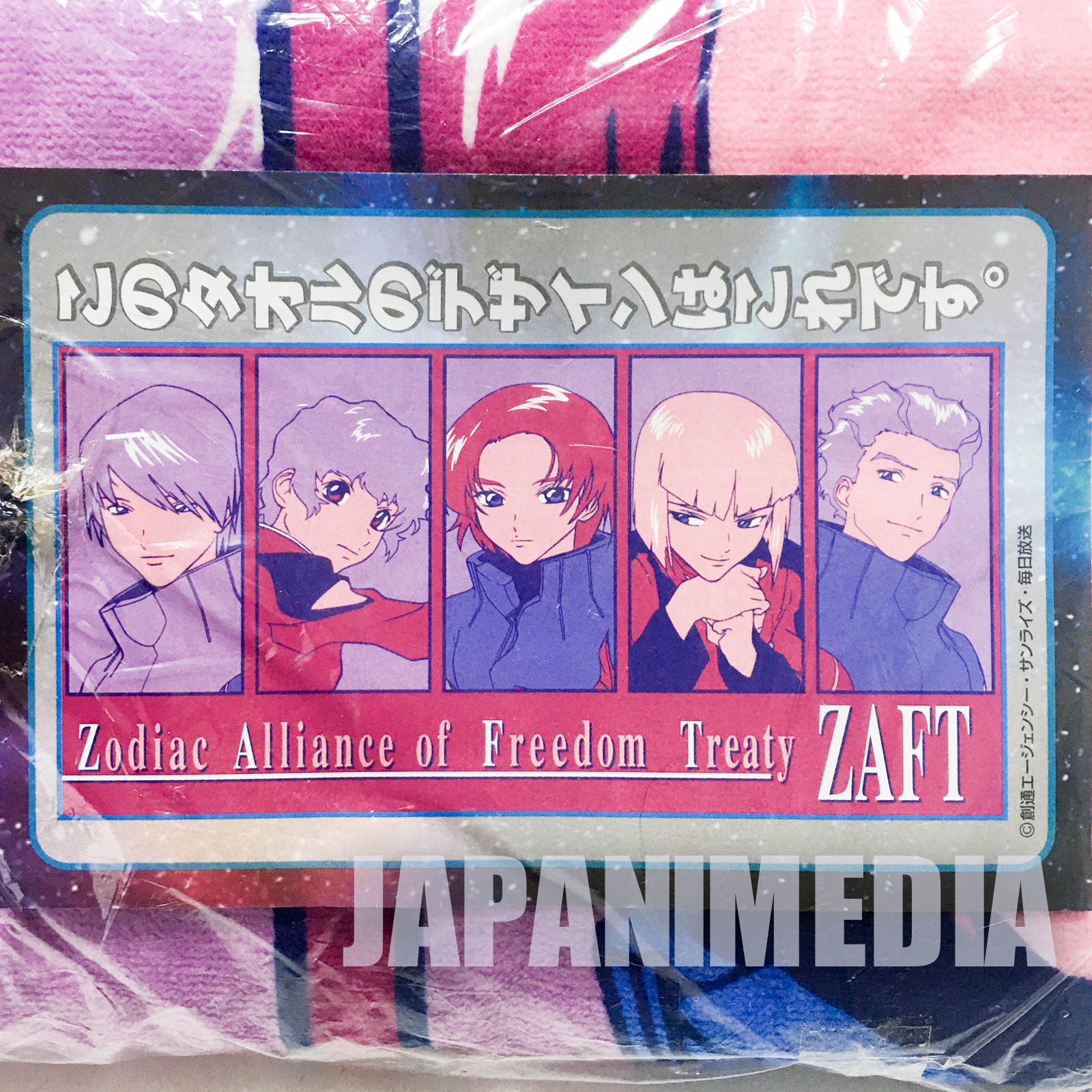 Gundam Seed Bath Towel Zodiac Alliance of Freedom Treaty ZAFT JAPAN ANIME