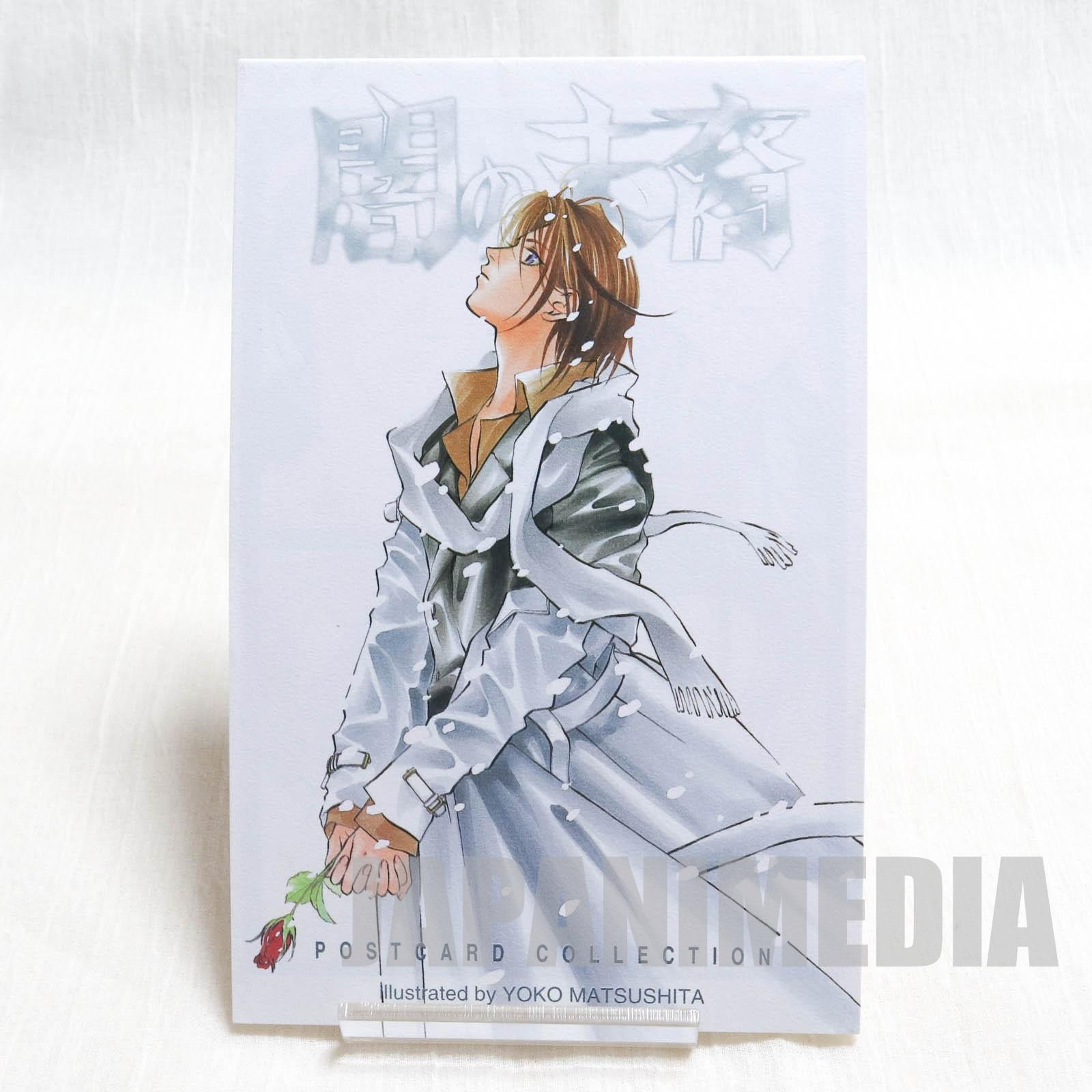 Descendants of Darkness Postcard Collection (7pc set) JAPAN MANGA