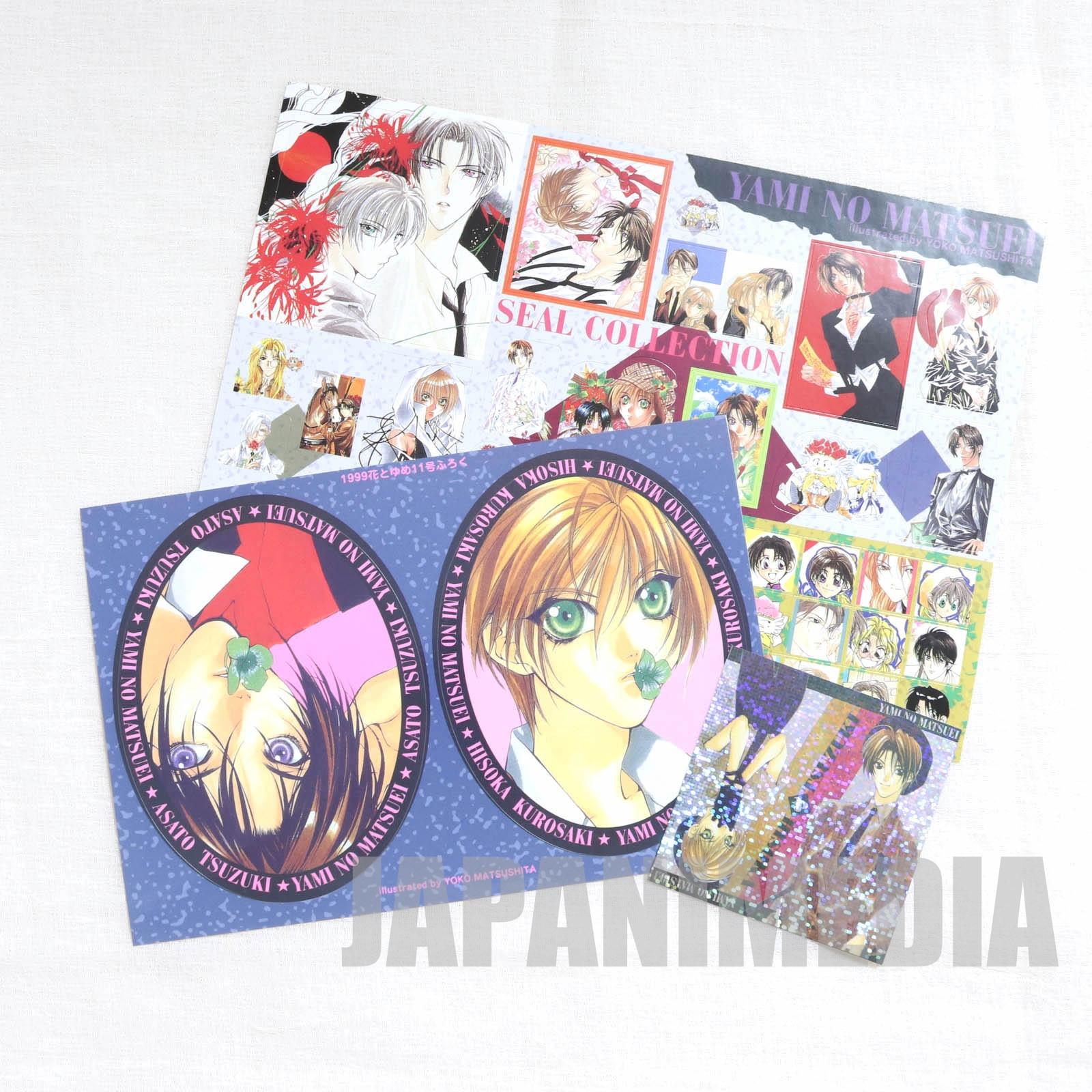 Descendants of Darkness Sticker 3 sheets set  JAPAN MANGA