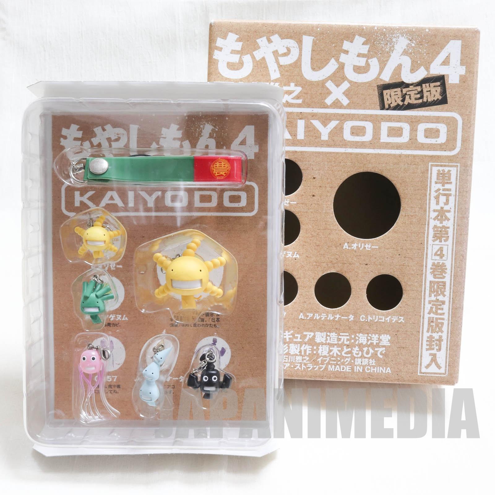 Moyashimon : Tales of Agriculture  Mascot Figure 6pc set strap [Aspergillus oryzae | Penicillium chrysogenum | O-157 | Alternaria alternata | Cladosporium trichoides] KAIYODO JAPAN MANGA