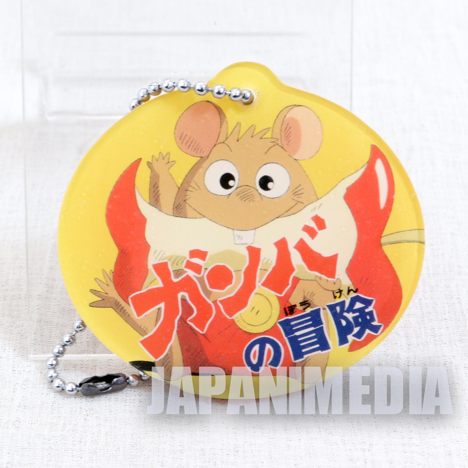 Gamba no Boken Gamba Rubber Mascot Ballchain JAPAN ANIME MANGA