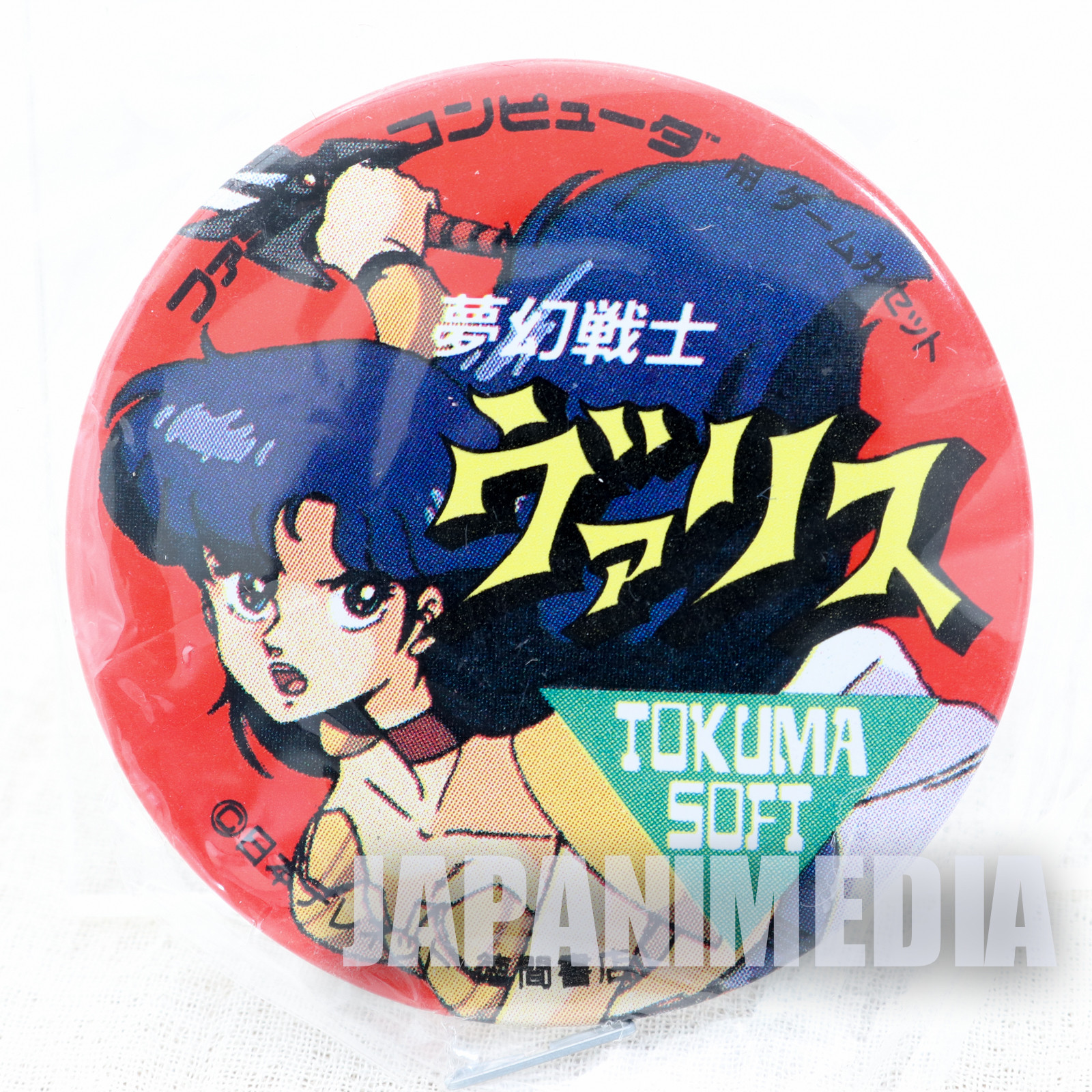 RARE! Fantasm Soldier Valis Yuko Aso Famicom Promotion Button Can Badge JAPAN