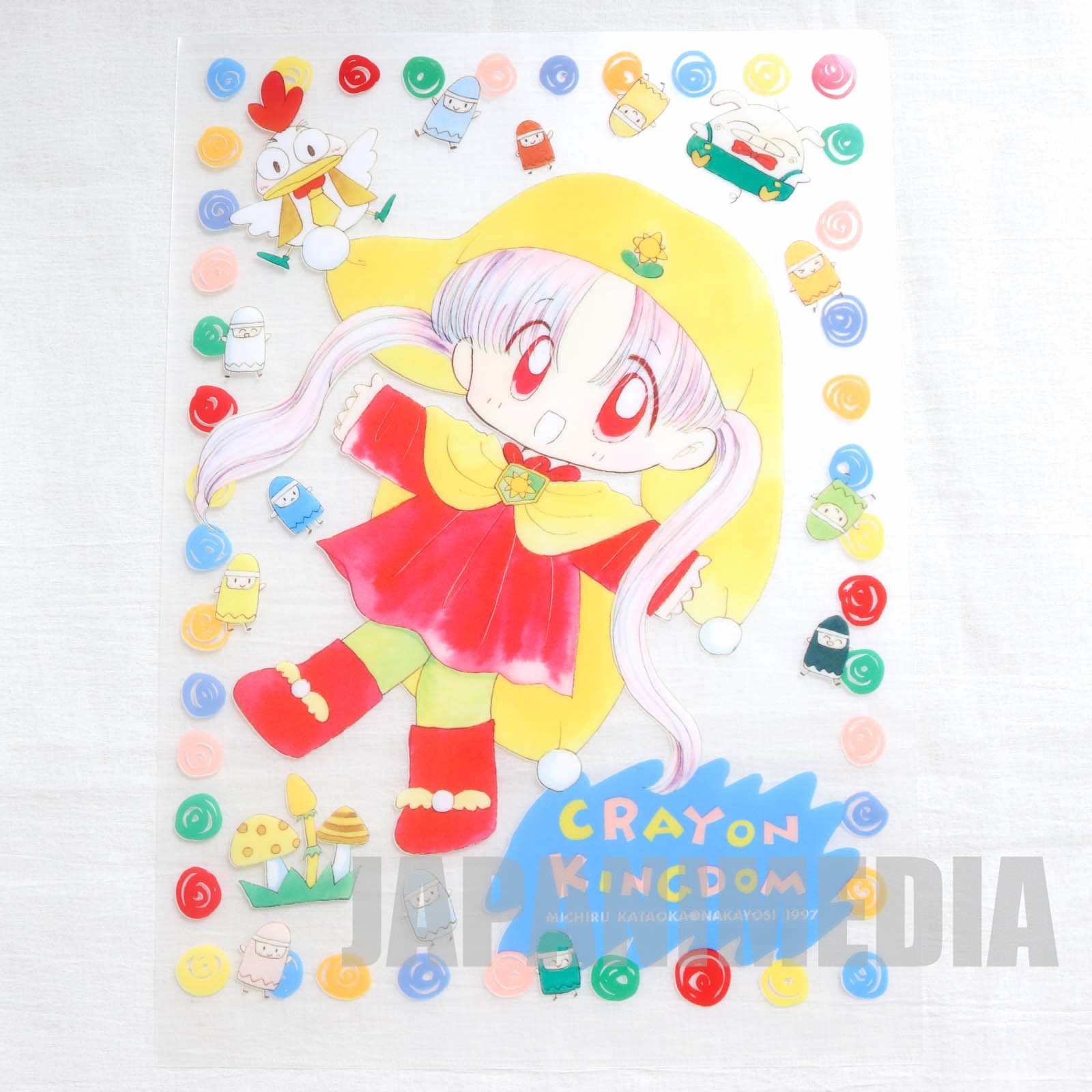 Yume no Crayon Oukoku Nakayoshi Clear File Holder [Princess Silver] JAPAN MANGA