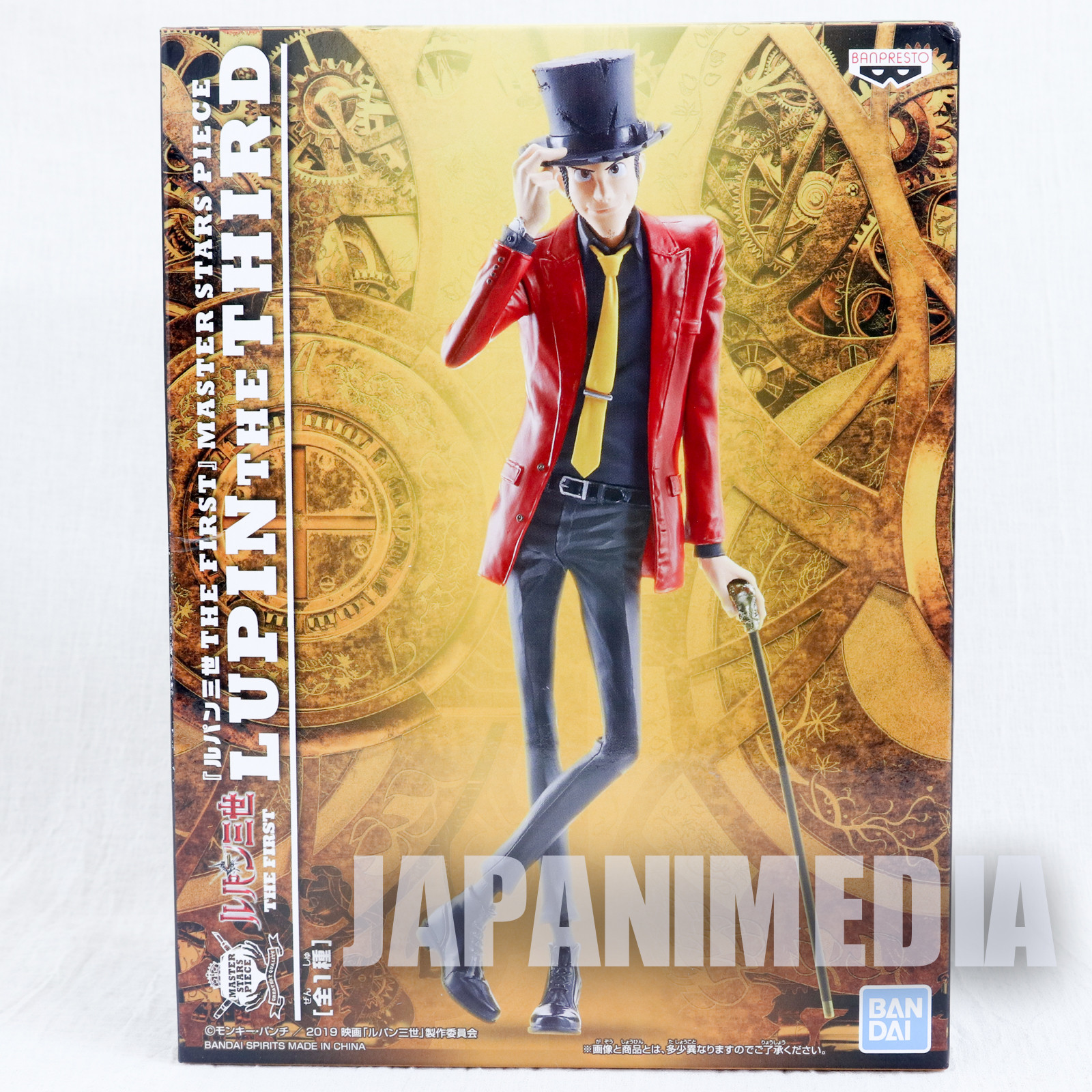 Lupin the Third (3rd) Master Stars Piece Figure Banpresto JAPAN ANIME MANGA