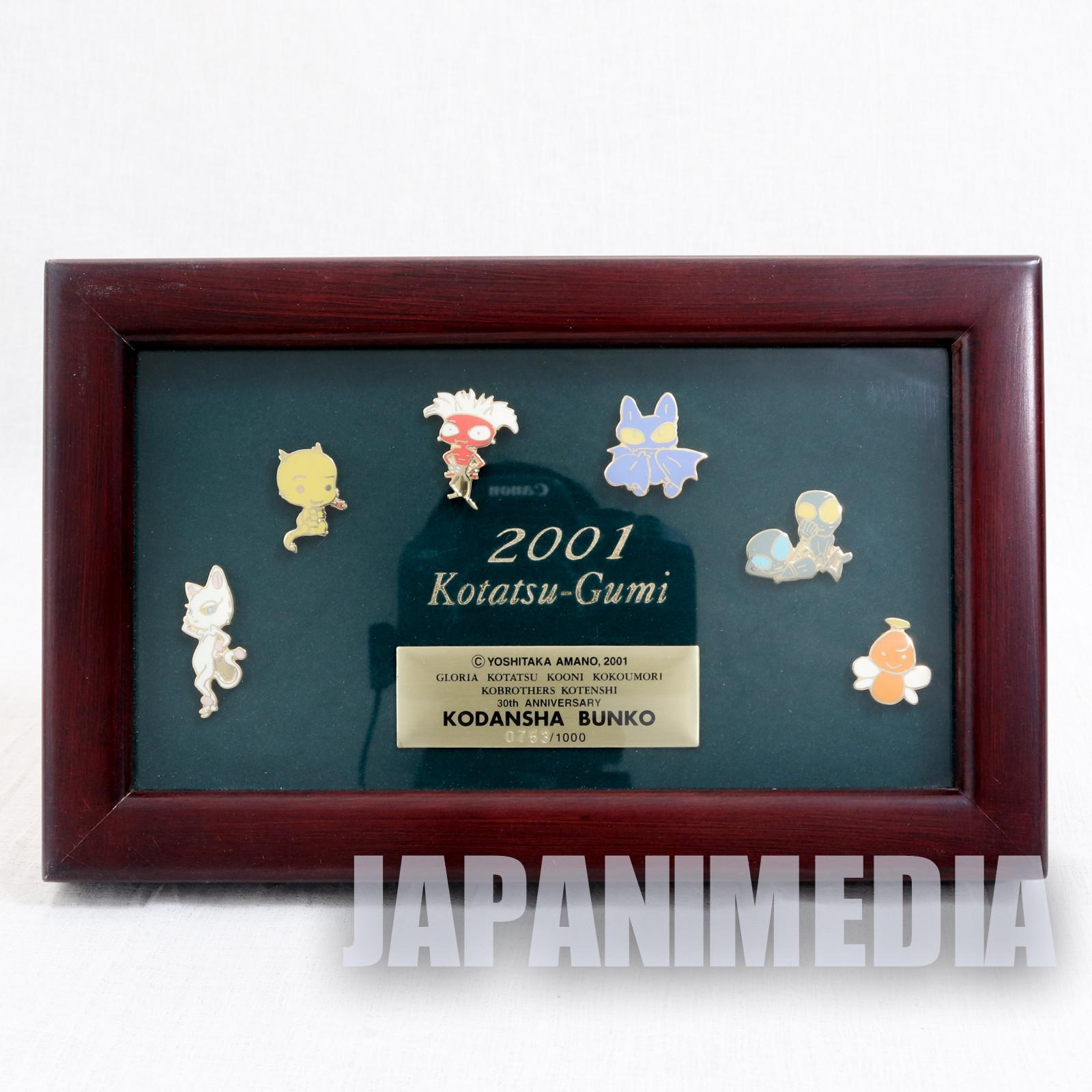 Yoshitaka Amano Kotatsu-Gumi Metal Pins w/Frame JAPAN GAME FINAL FANTASY