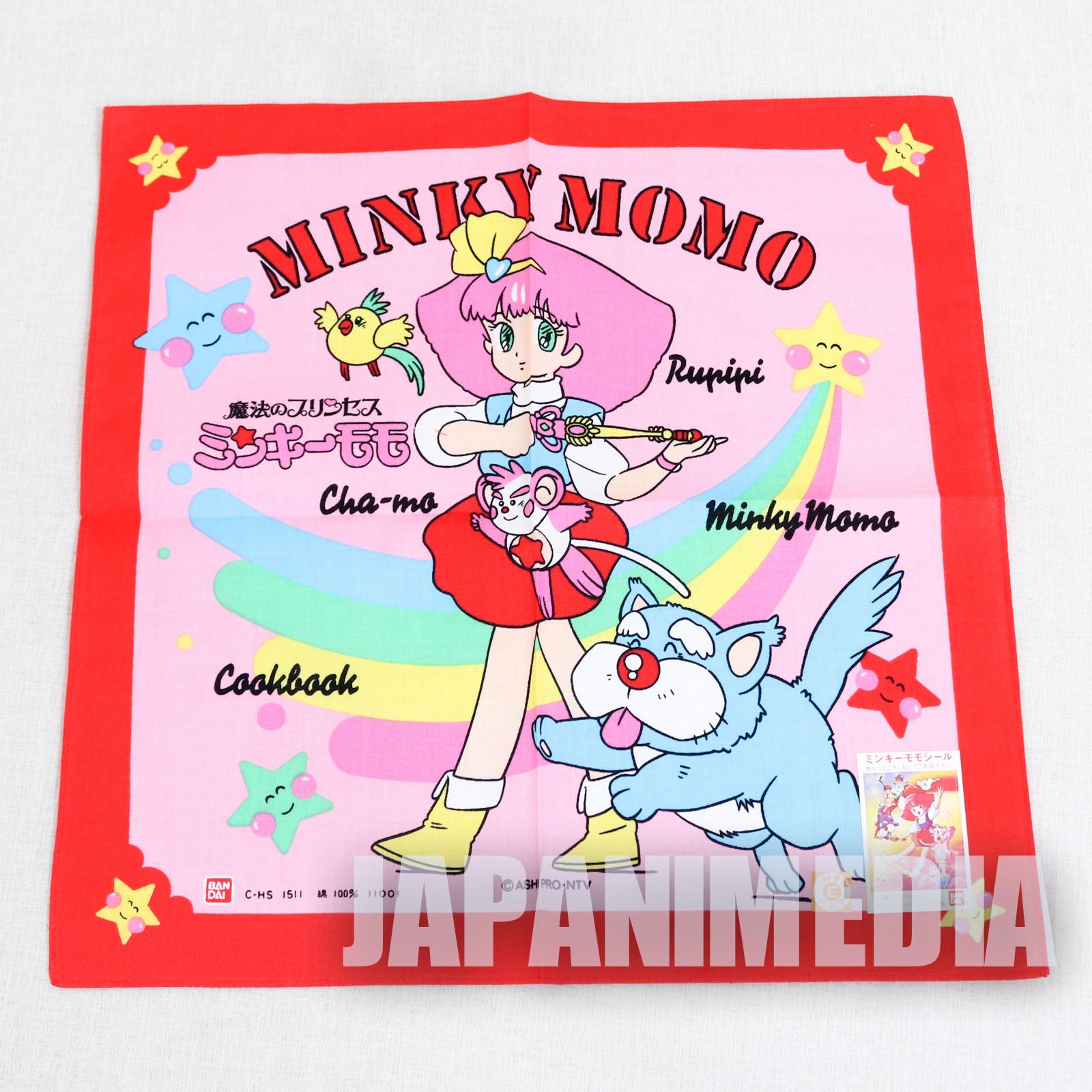 Magical Princess Minky Momo #1 Handkerchief  12 x 12 inch JAPAN ANIME