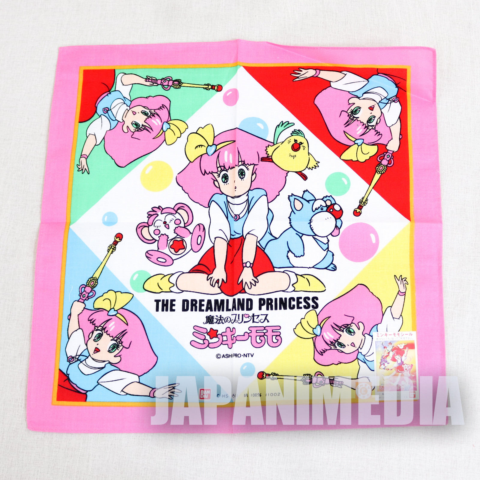 Magical Princess Minky Momo #2 Handkerchief 12 x 12 inch JAPAN ANIME
