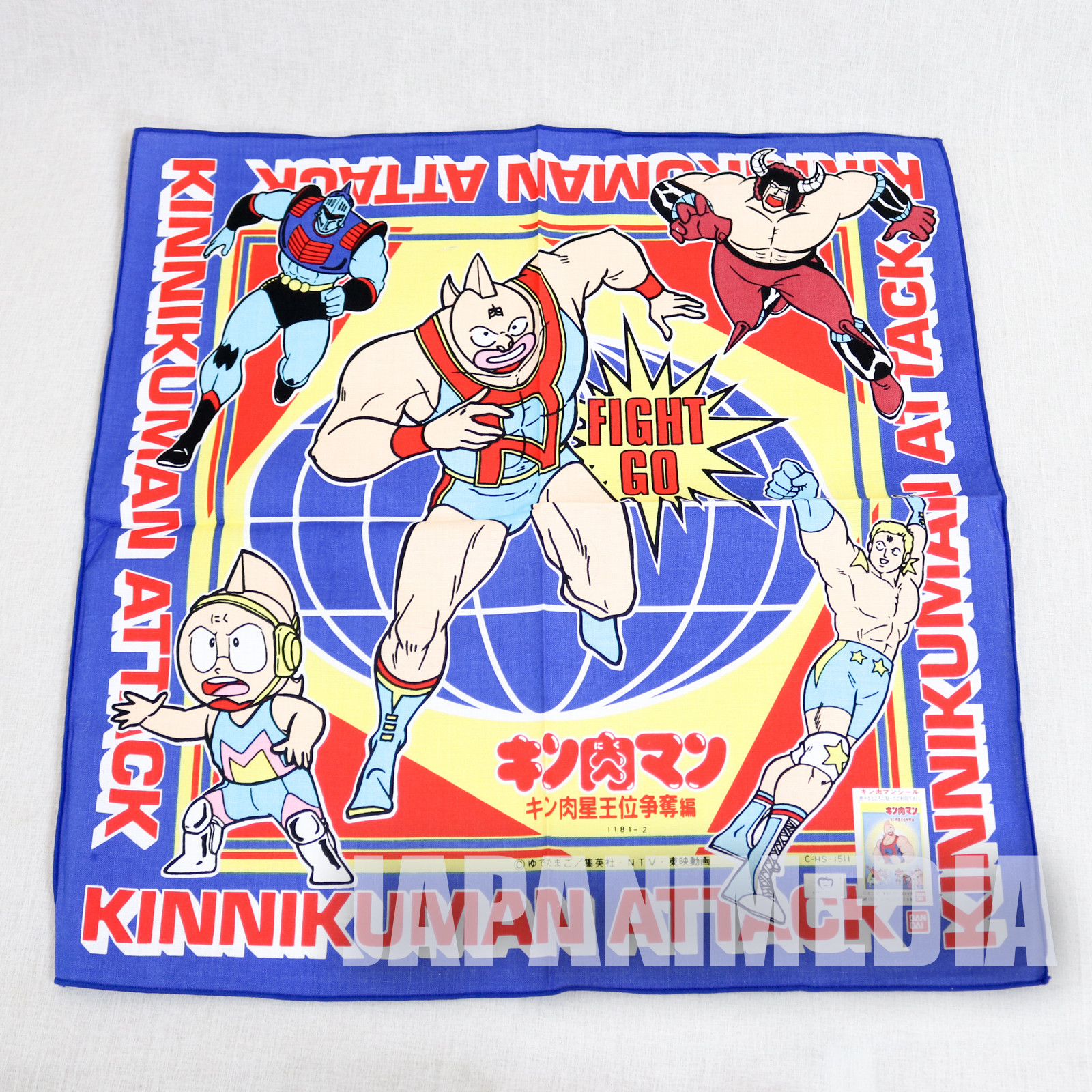 Kinnikuman Ultimate Muscle #1 Cloth for Lunch Box 17 x 17 inch JAPAN ANIME