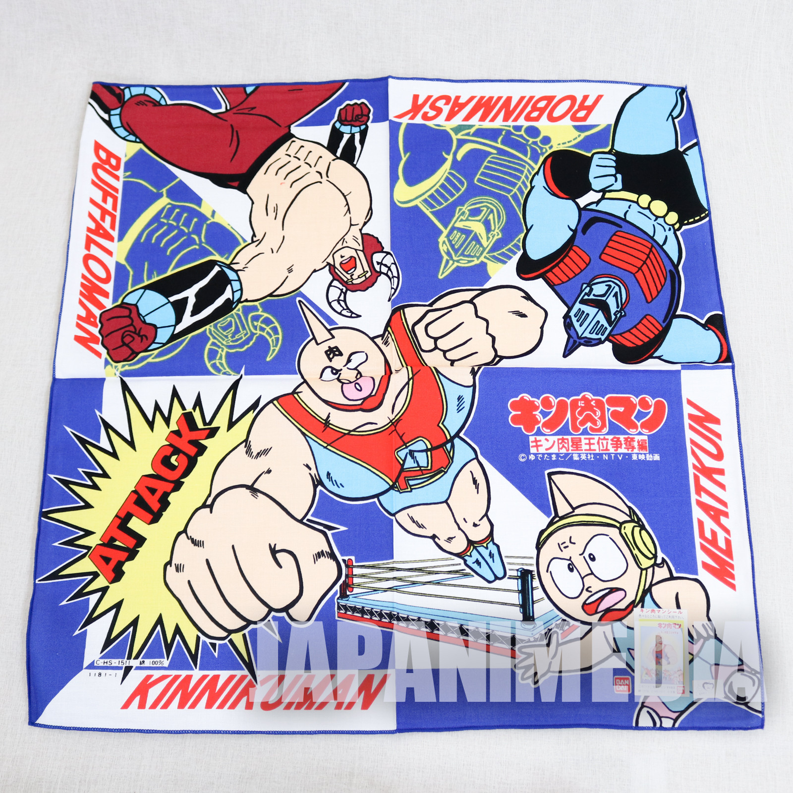 Kinnikuman Ultimate Muscle #2 Cloth for Lunch Box 17 x 17 inch JAPAN ANIME