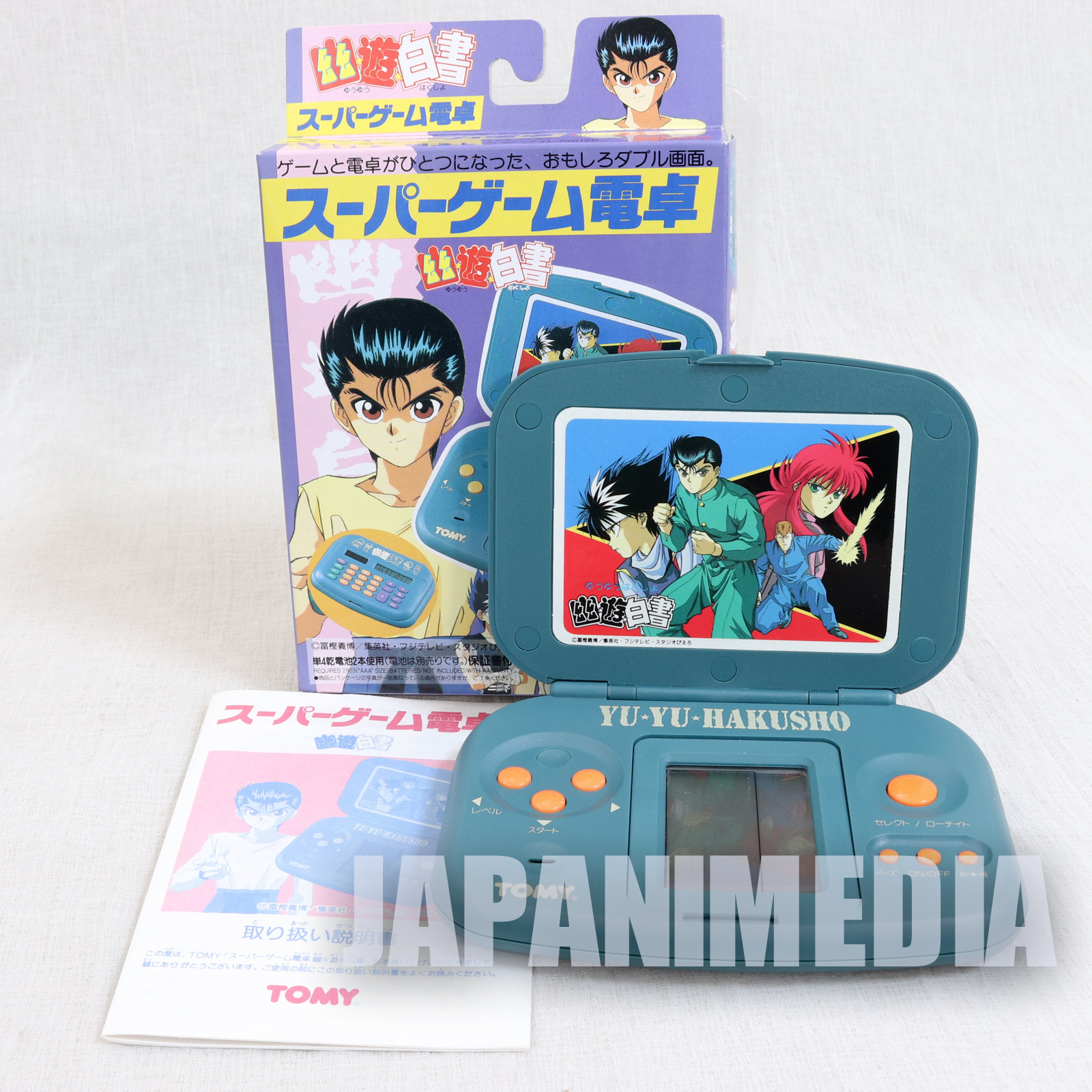 Retro RARE Yu Yu Hakusho Mini Game Machine Tomy JAPAN ANIME MANGA