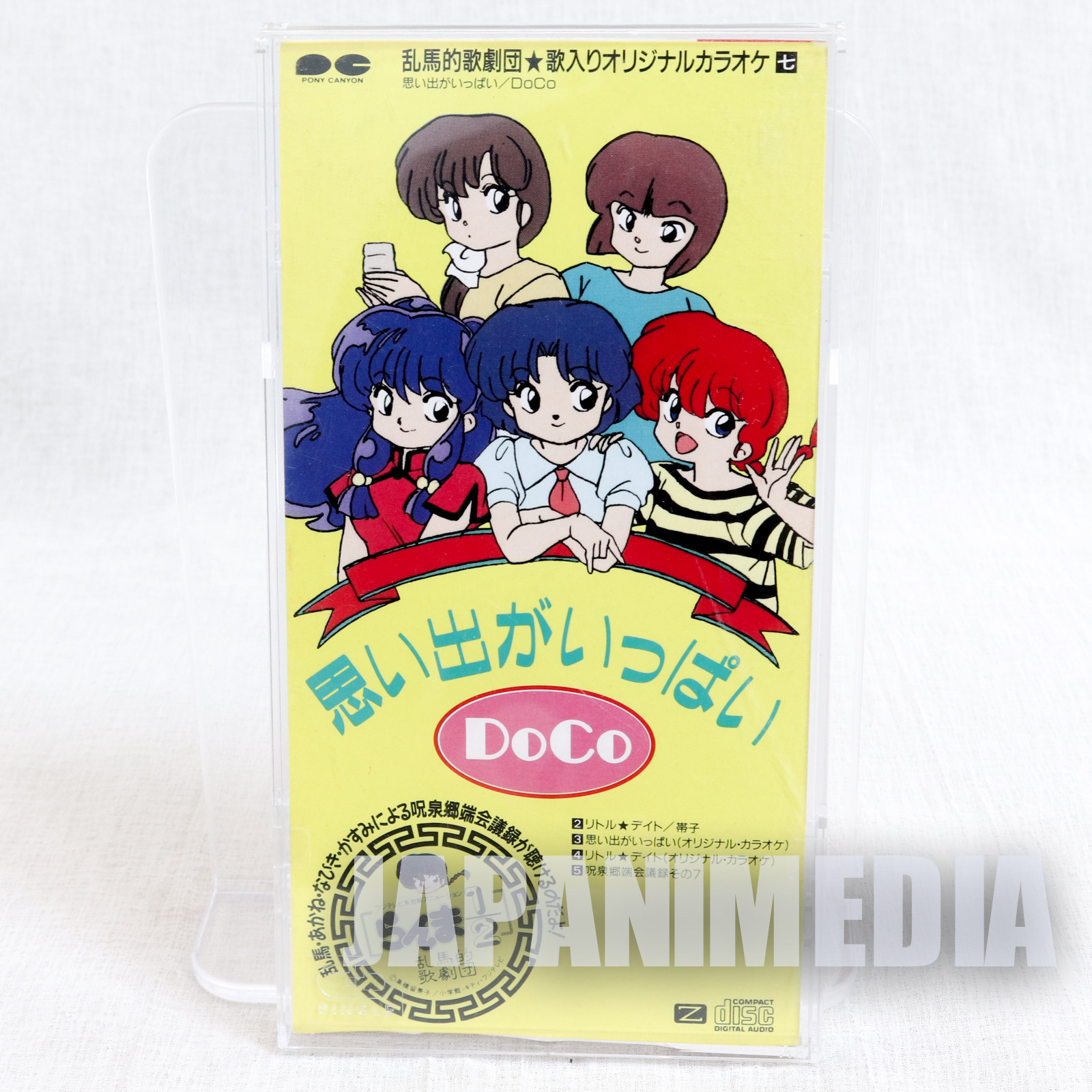 "Ranma 1/2 ""Omoide ga Ippai / DoCo"" Japan 3 Inch (8cm) Single JAPAN CD"