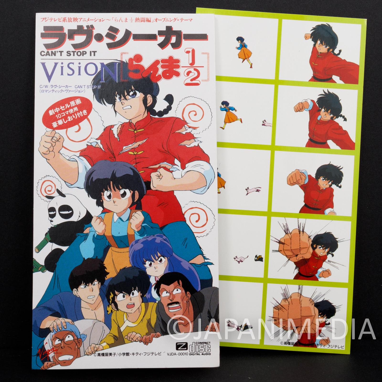 """Ranma 1/2 """"Love Seeker (Can't stop it)"""" Japan 3 Inch (8cm) Single JAPAN CD"""