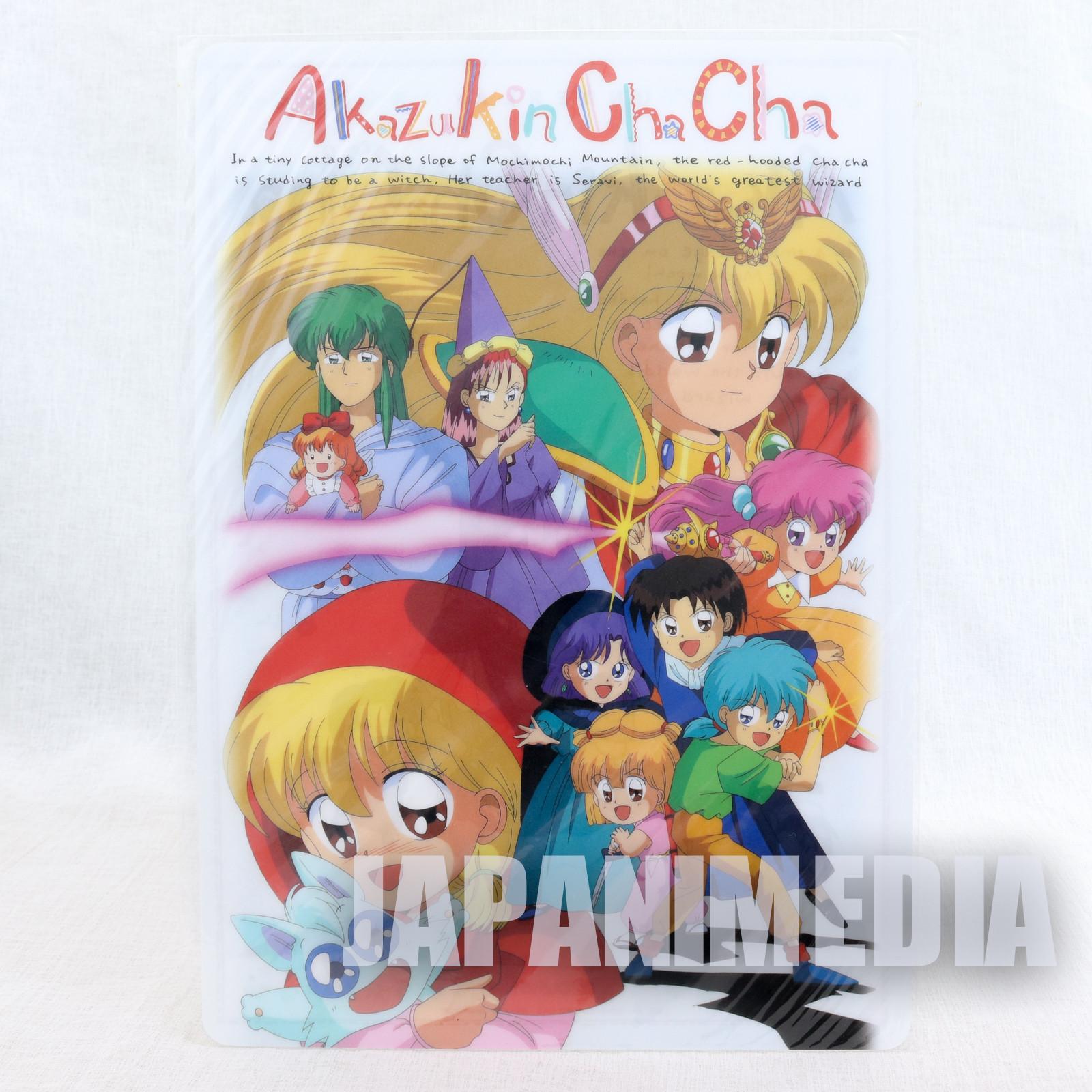 Akazukin Chacha Plastic Pencil Board Pad Shitajiki JAPAN ANIME MANGA