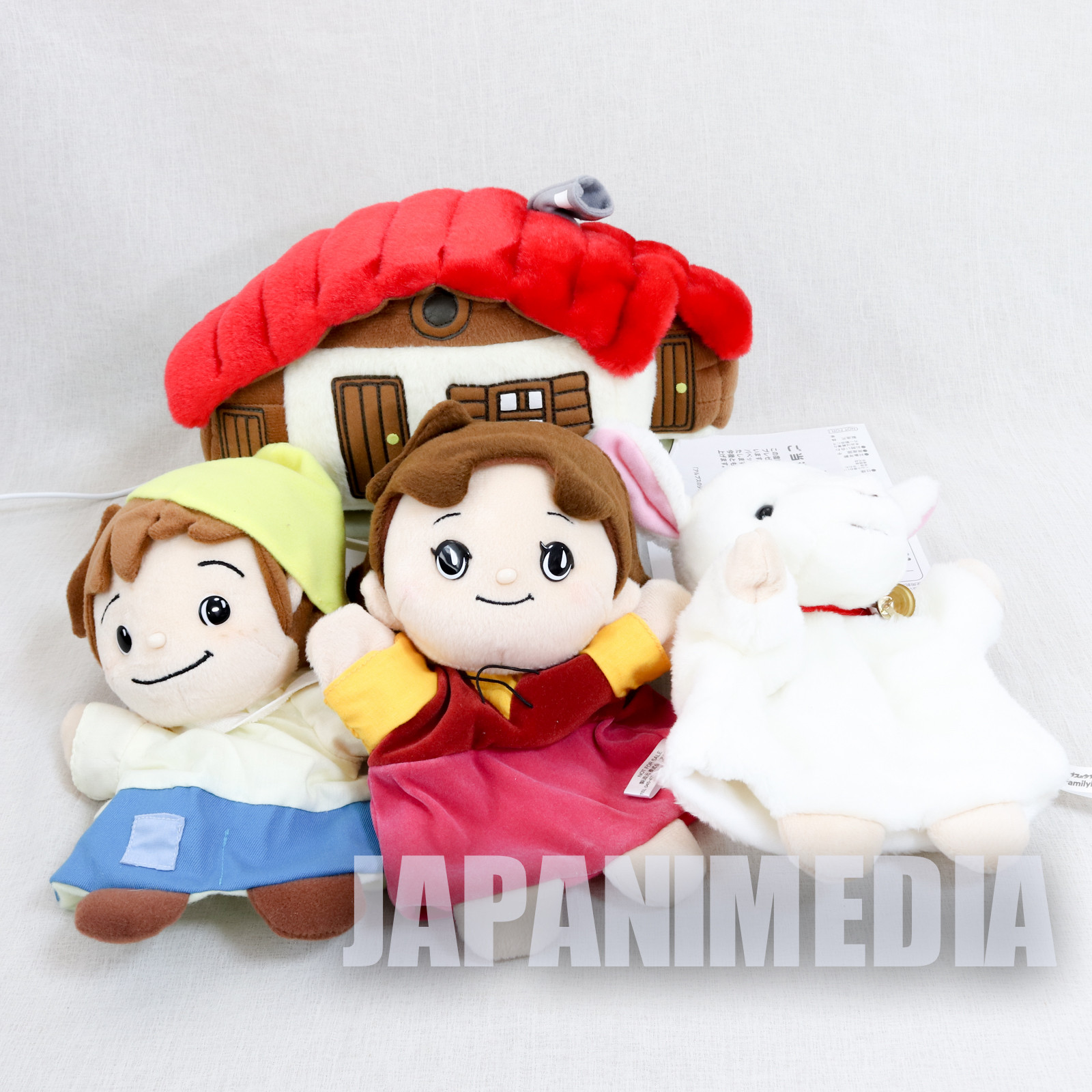 Heidi Girl of the Alps Peter Yuki Hand Puppet & House Plush Doll JAPAN