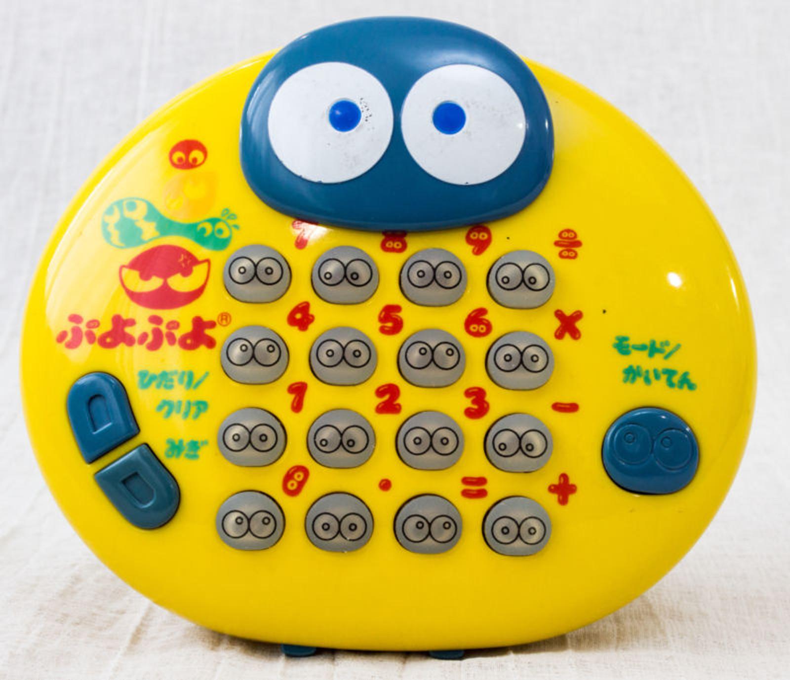 RARE! PUYO PUYO Calculator & Game Machine Toy Bandai 1995 JAPAN GAME ANIME
