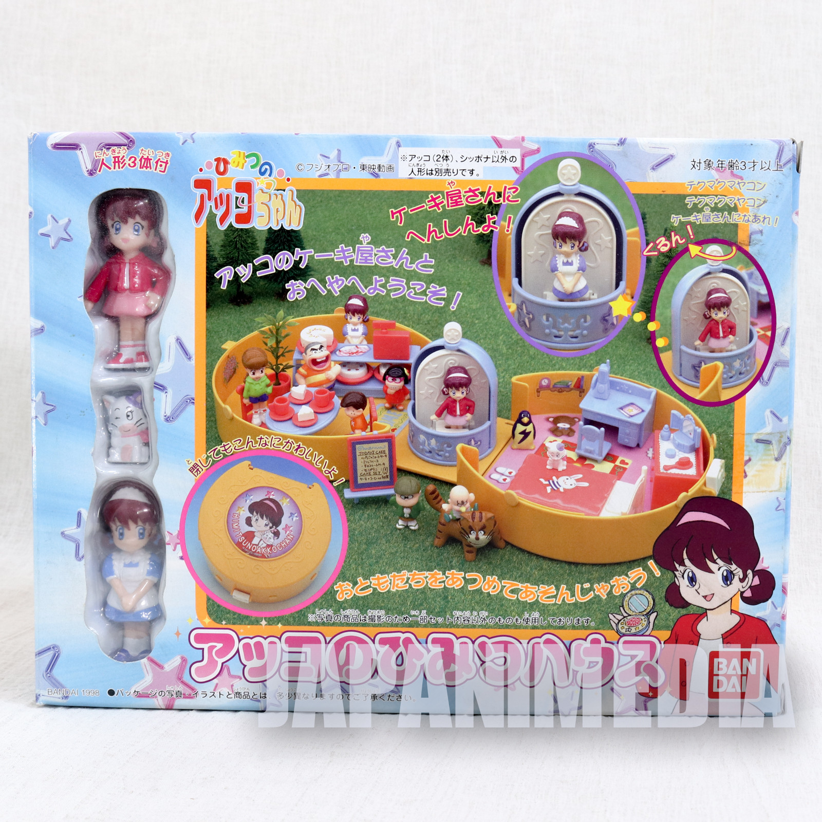 Himitsu no Akko chan's Secret House Figure BANDAI JAPAN ANIME