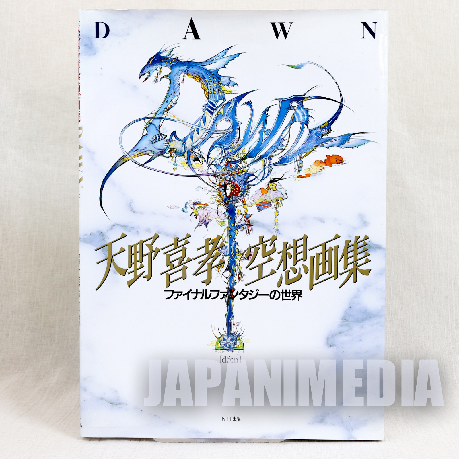 Dawn: Worlds of Final Fantasy Yoshitaka Amano Illustration Art Book JAPAN GAME