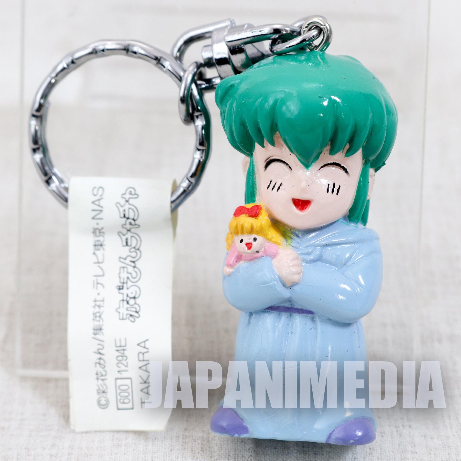 Akazukin Chacha Seravy Figure Keychain JAPAN ANIME