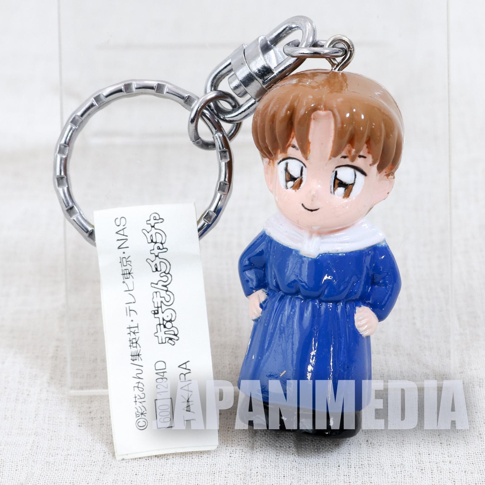 Akazukin Chacha Shiine Figure Keychain JAPAN ANIME