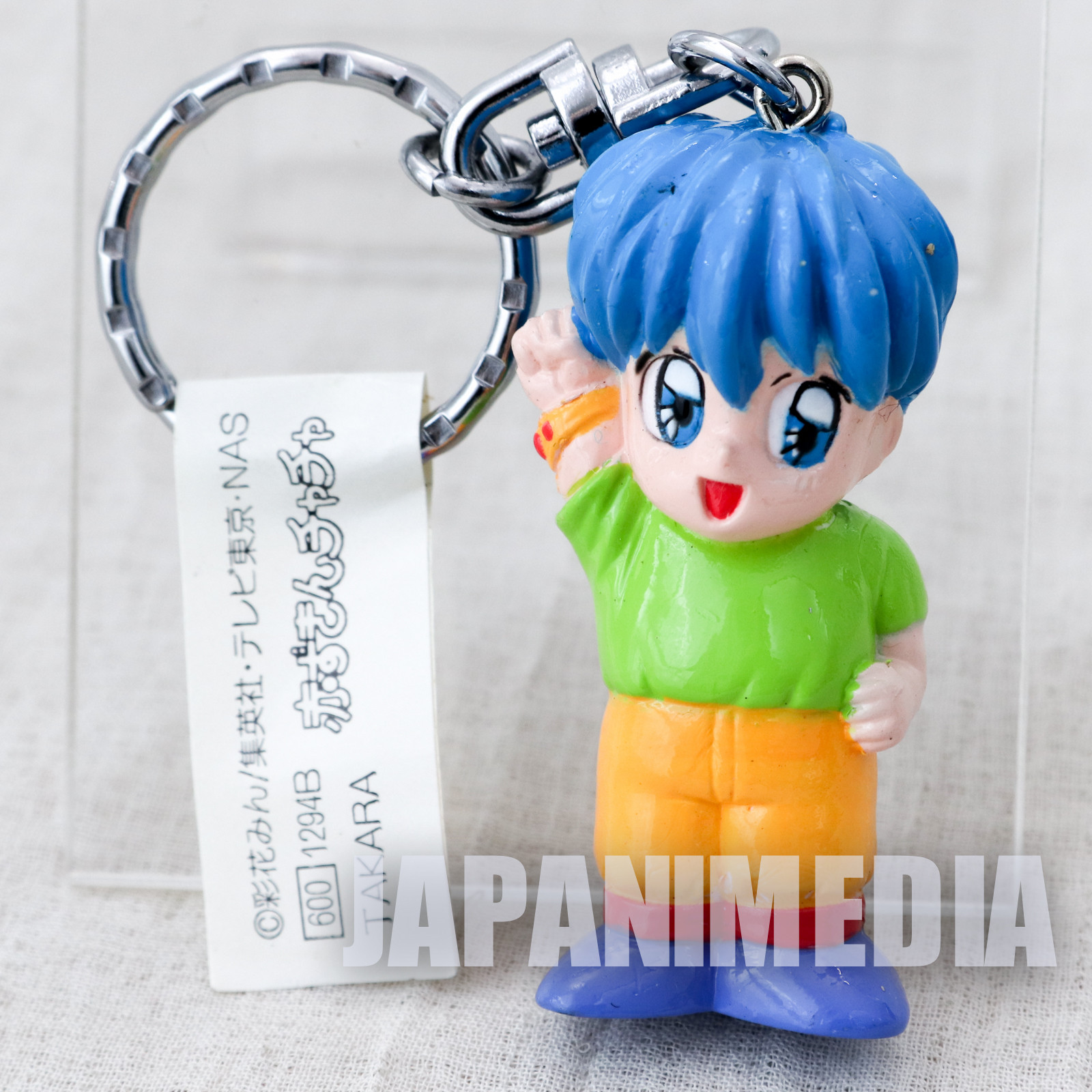 Akazukin Chacha Riiya Figure Keychain JAPAN ANIME