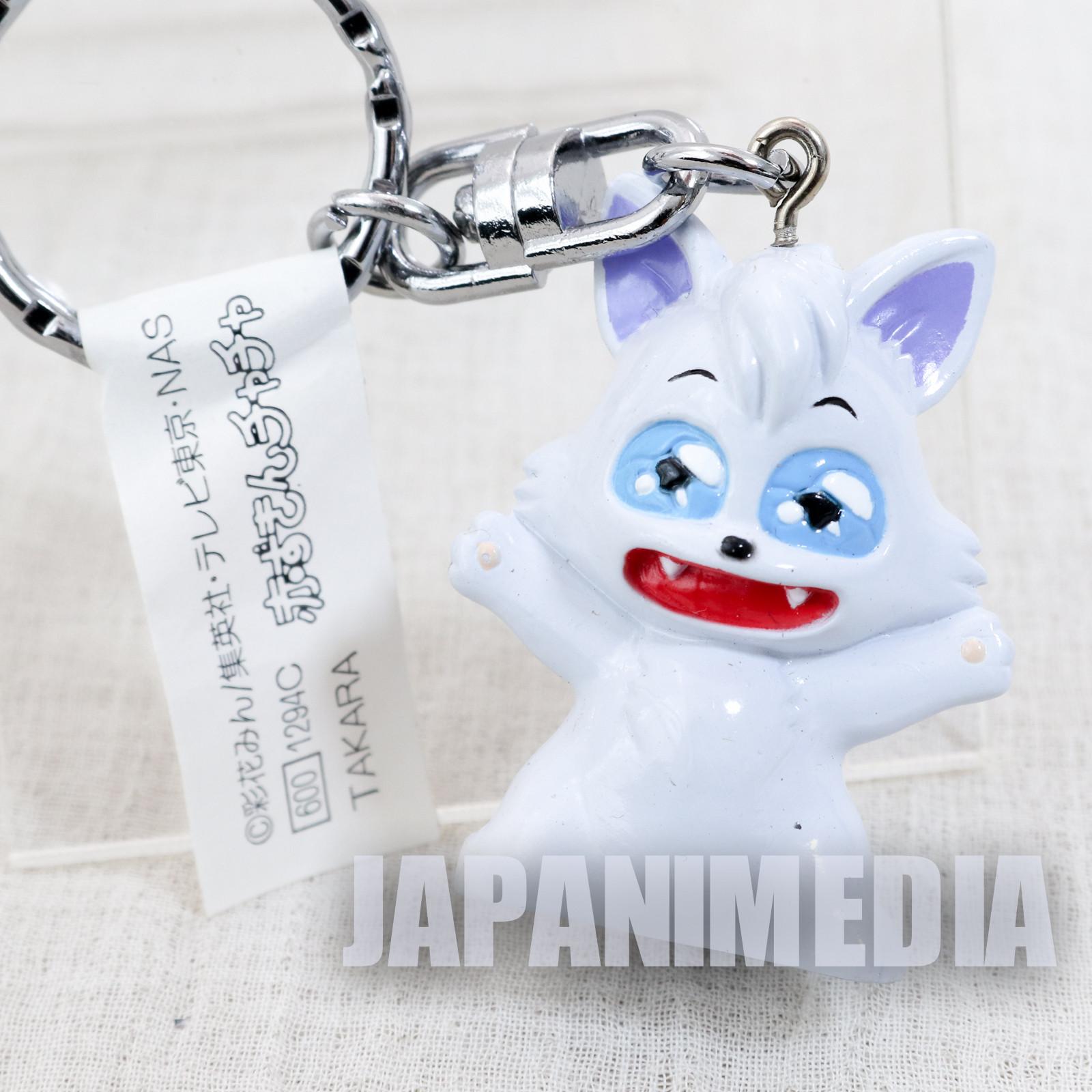 Akazukin Chacha Wolf Riiya Figure Keychain JAPAN ANIME