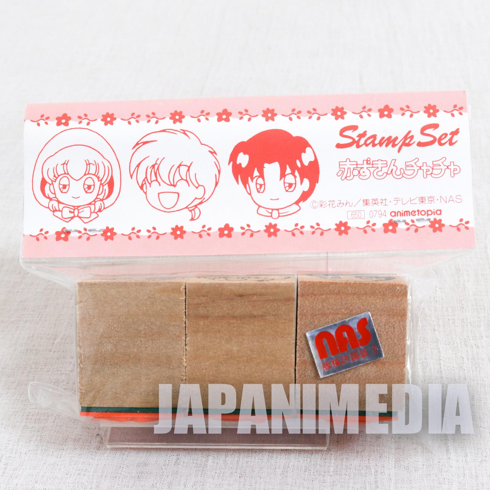Akazukin Chacha Riiya Shiine Stamp 3pc Set JAPAN ANIME