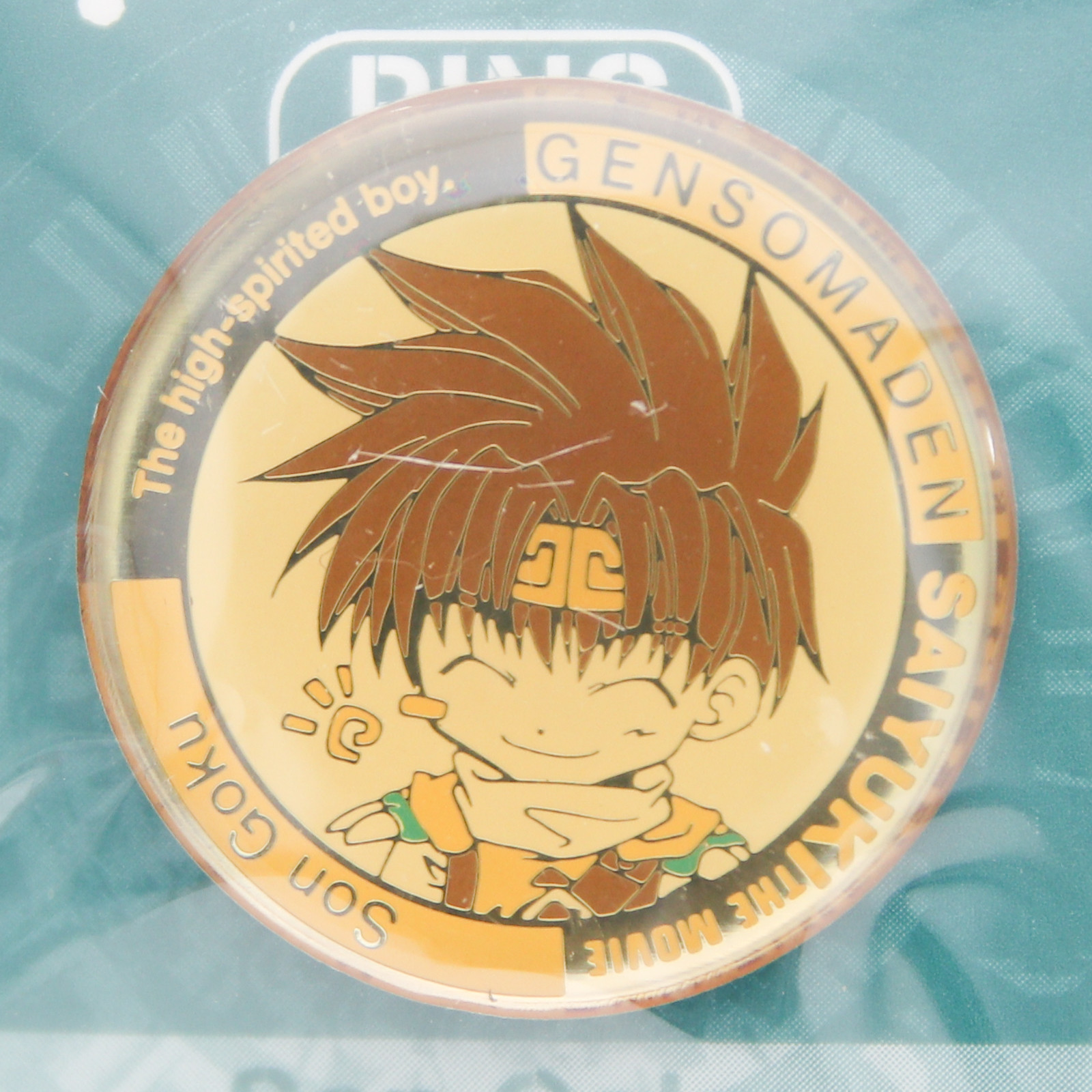 Gensomaden SAIYUKI Son Goku Metal Pins JAPAN ANIME MANGA
